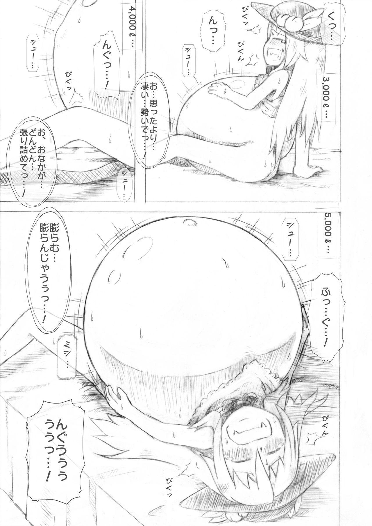 Tenshi-chan Boufuku Taikyuu Jikken 13