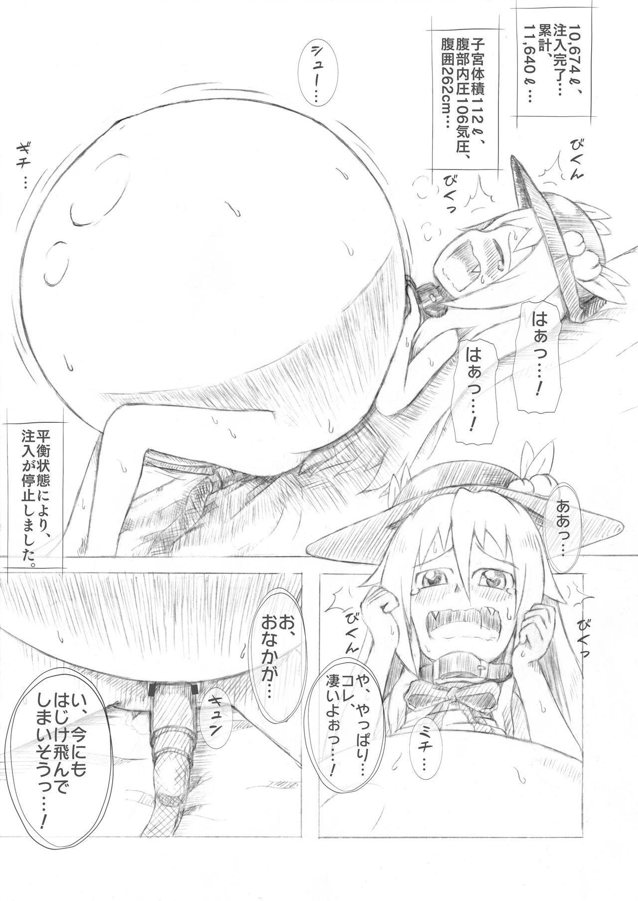 Tenshi-chan Boufuku Taikyuu Jikken 15