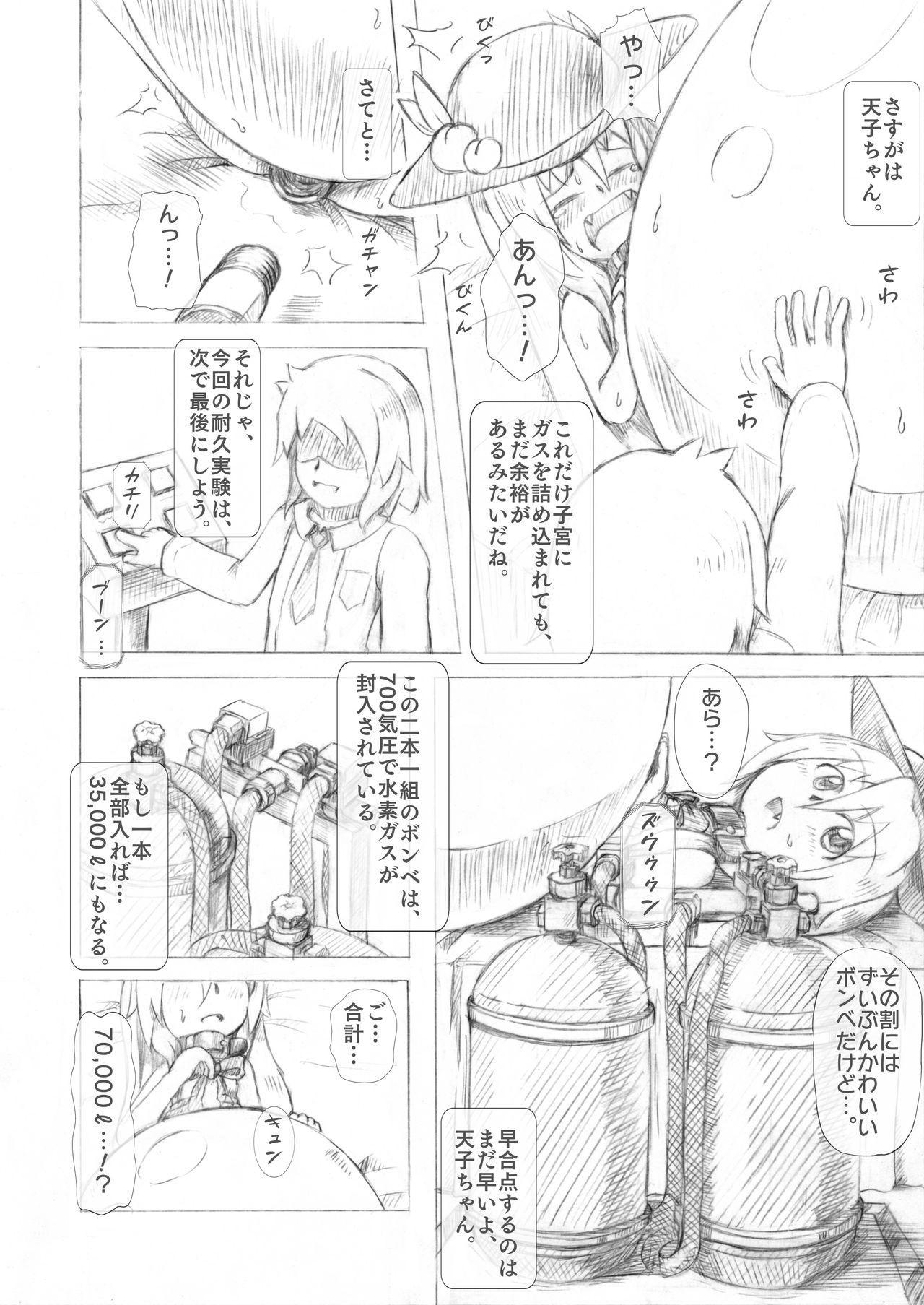 Tenshi-chan Boufuku Taikyuu Jikken 16