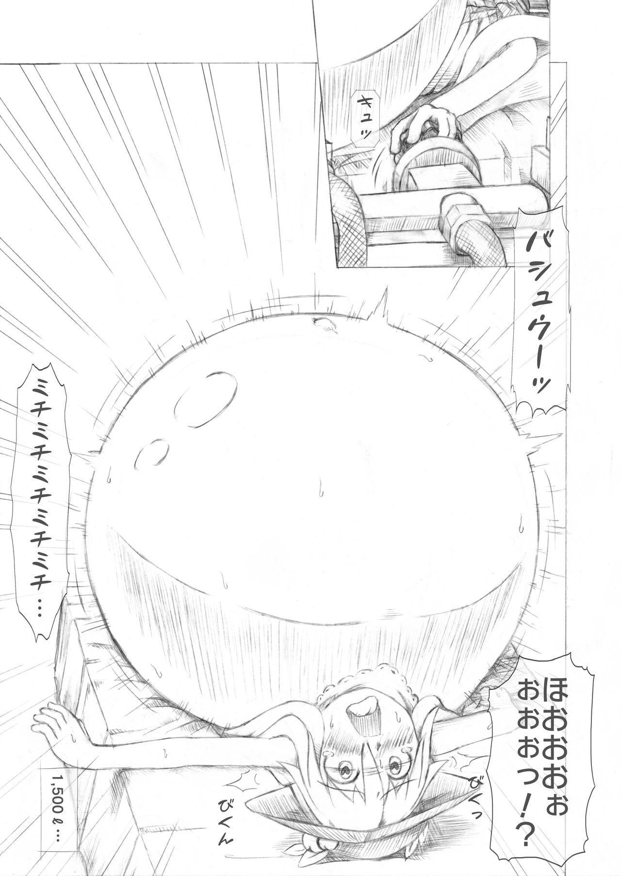 Tenshi-chan Boufuku Taikyuu Jikken 19