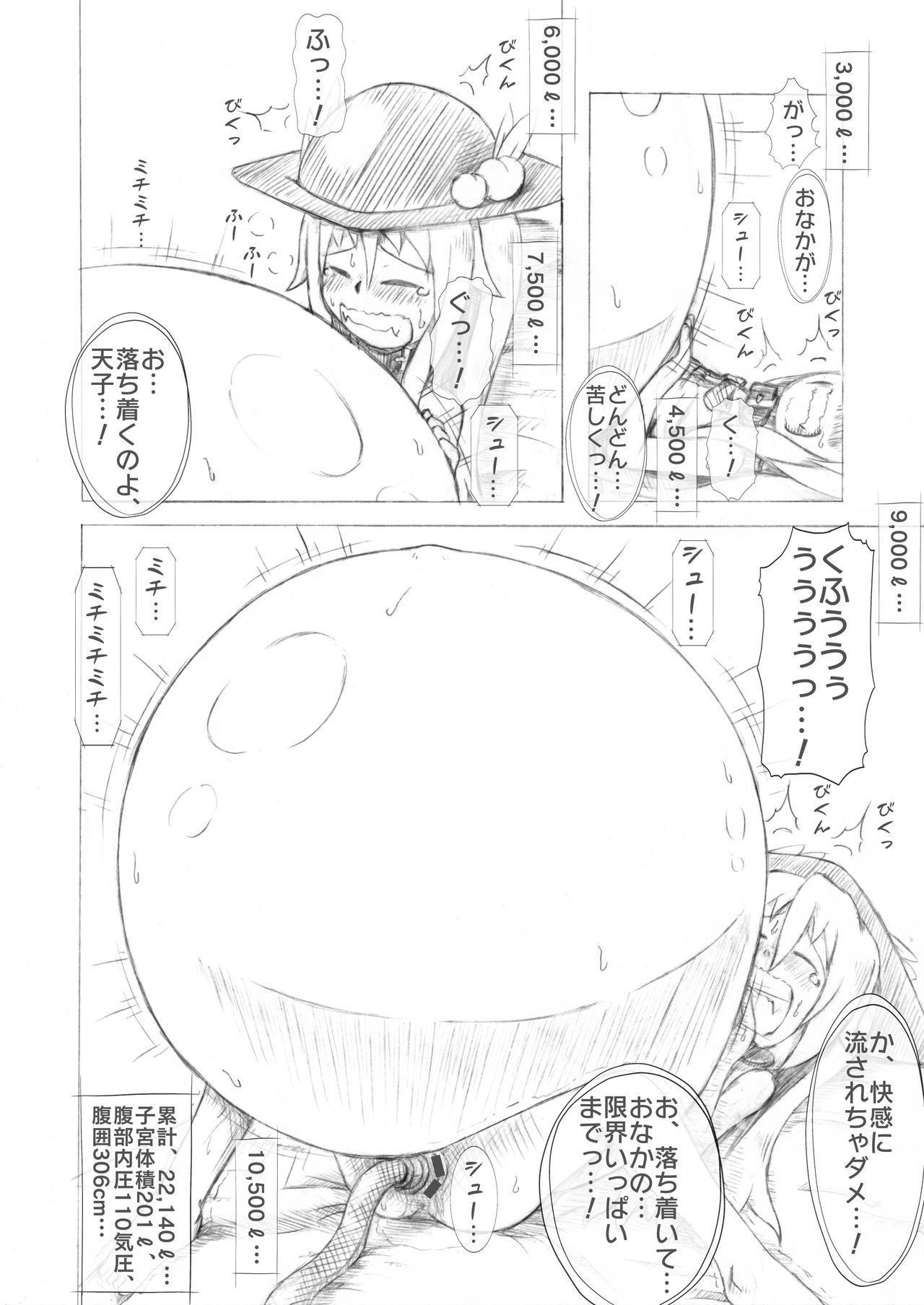 Tenshi-chan Boufuku Taikyuu Jikken 20