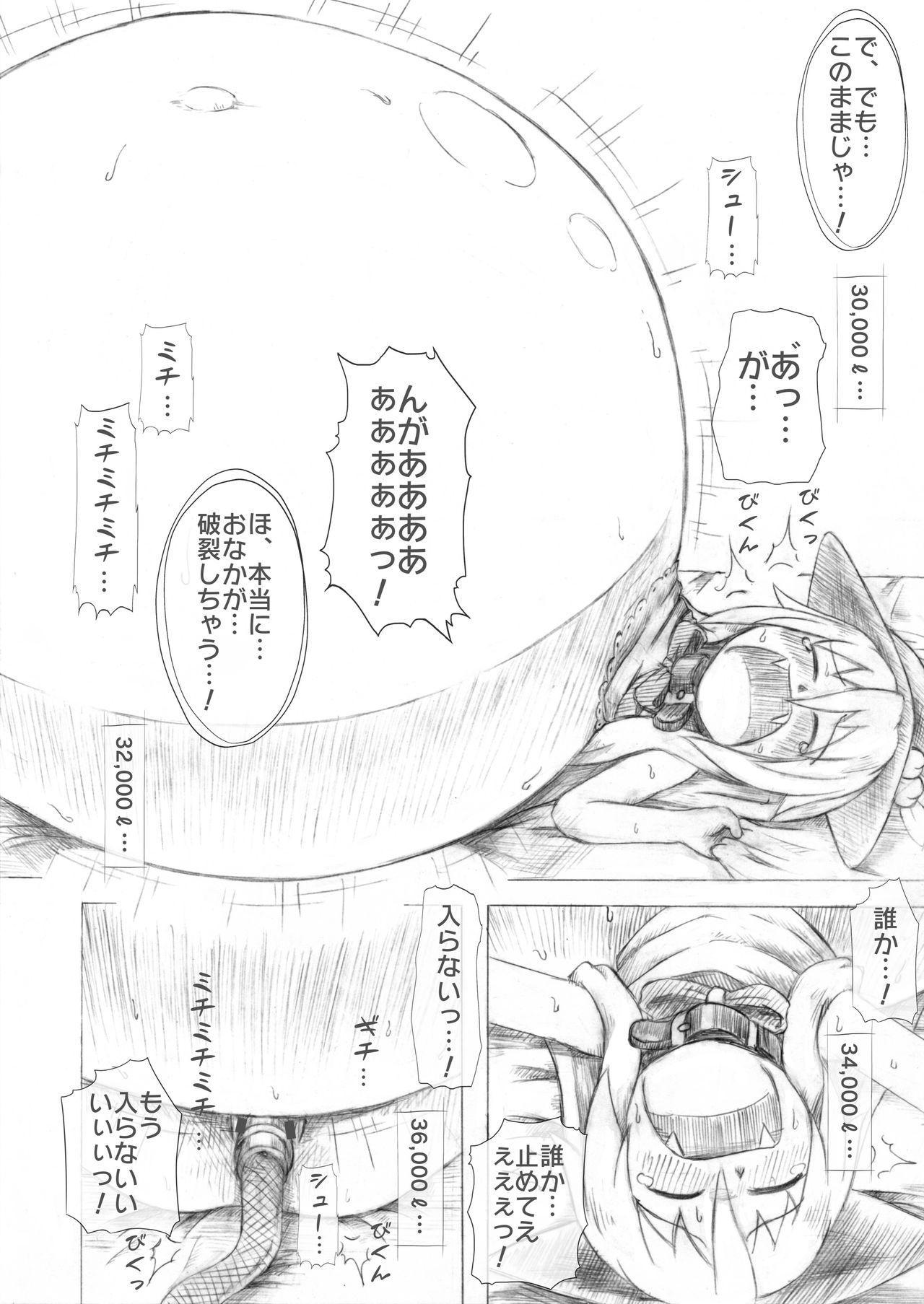 Tenshi-chan Boufuku Taikyuu Jikken 24