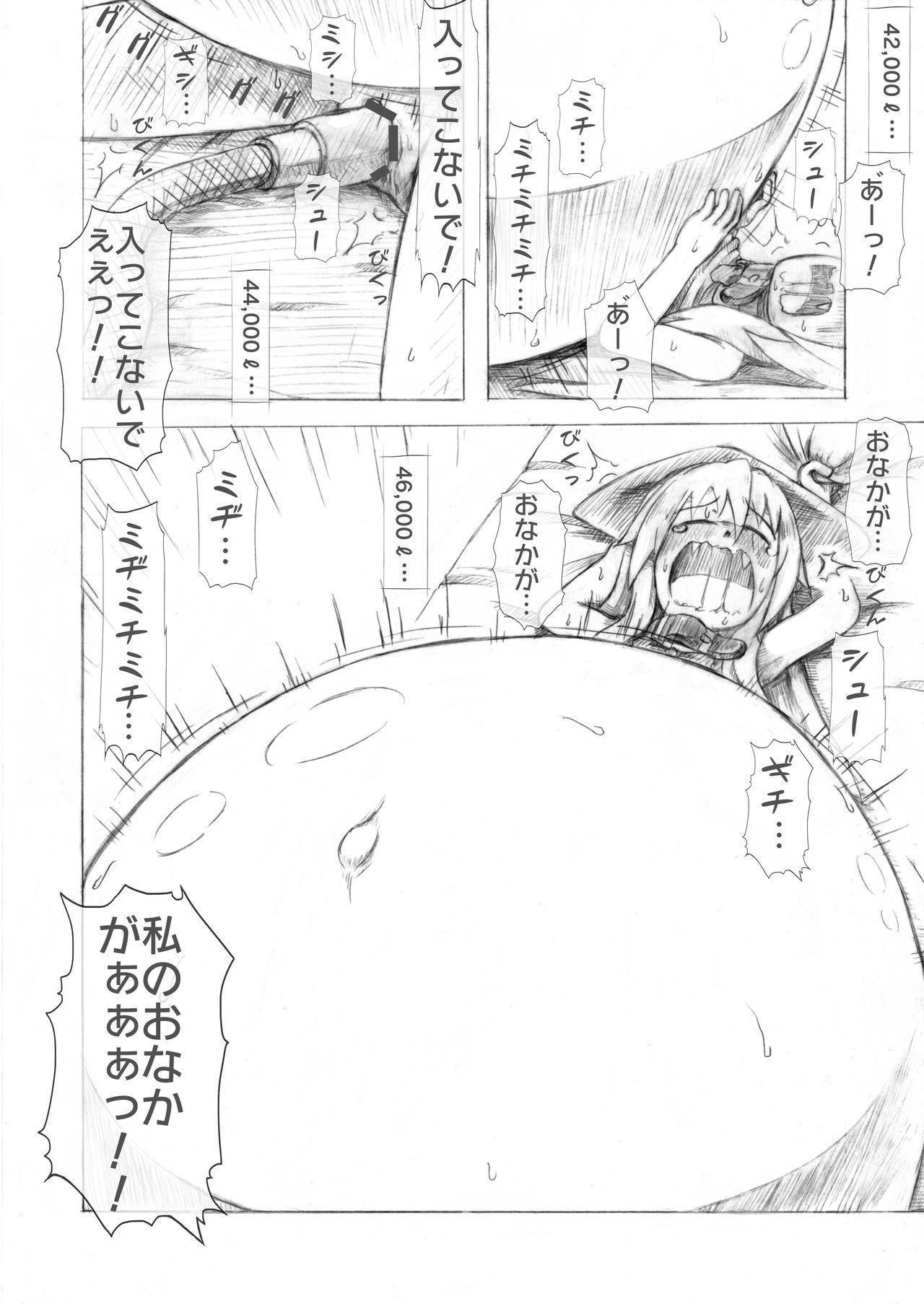 Tenshi-chan Boufuku Taikyuu Jikken 26