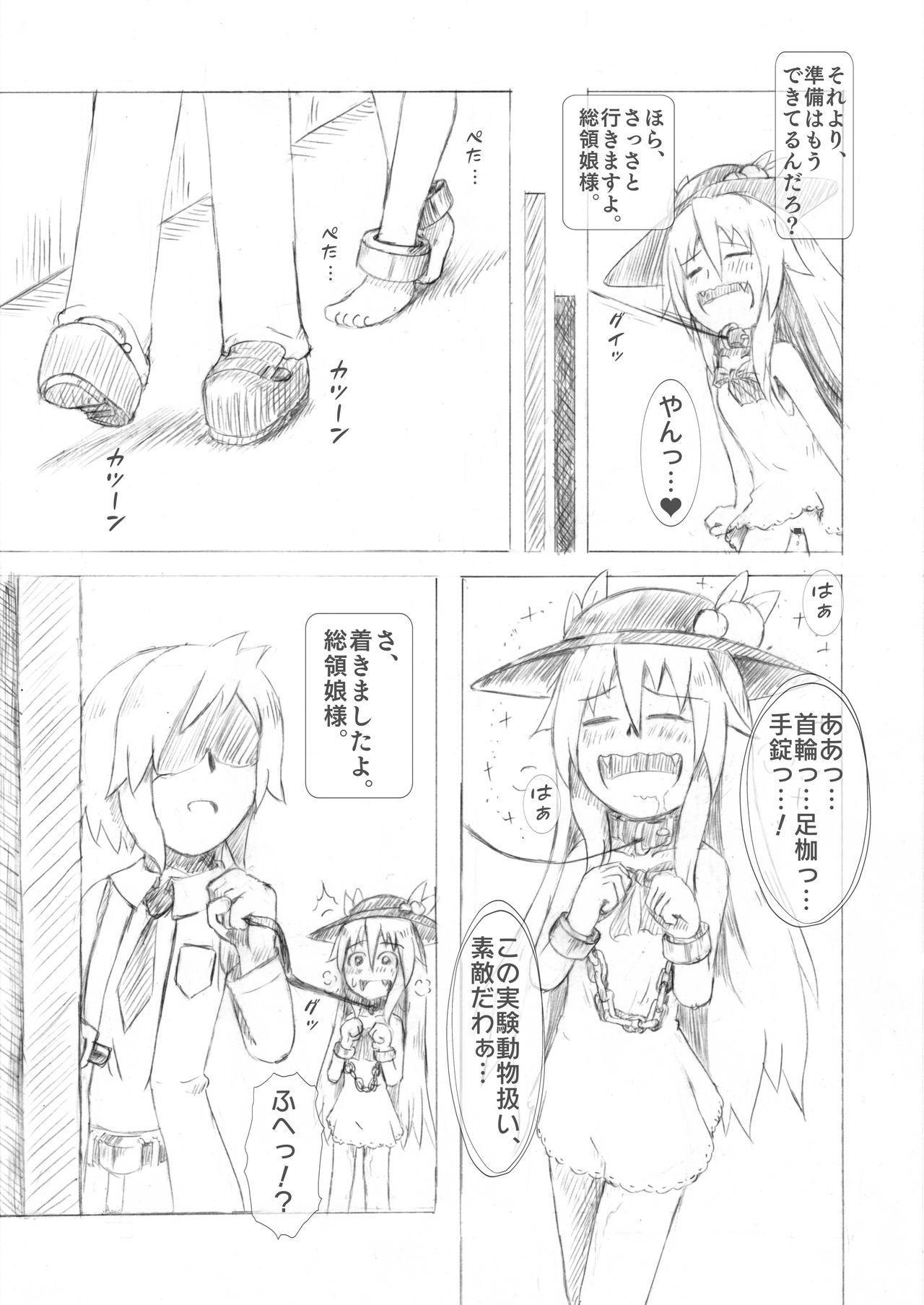 Tenshi-chan Boufuku Taikyuu Jikken 3