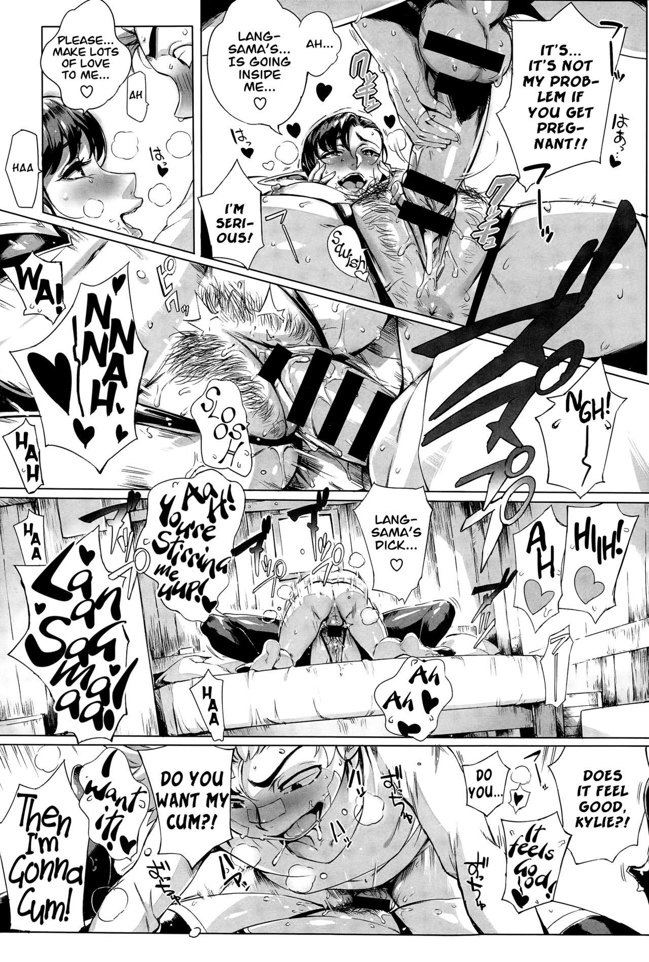 Koko ga Tanetsuke Frontier | This Is The Mating Frontier! Ch. 1-2 15