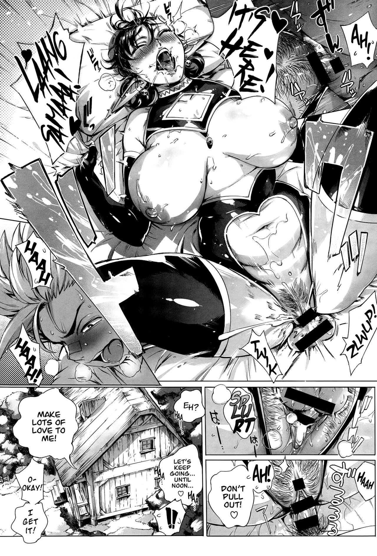 Koko ga Tanetsuke Frontier | This Is The Mating Frontier! Ch. 1-2 16