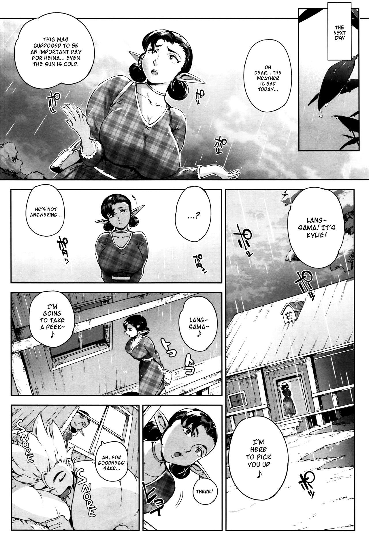 Koko ga Tanetsuke Frontier | This Is The Mating Frontier! Ch. 1-2 43