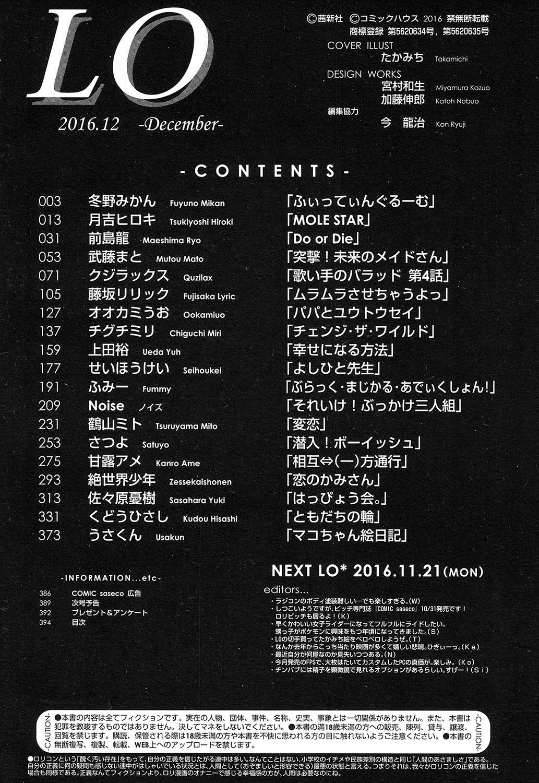 COMIC LO 2016-12 390