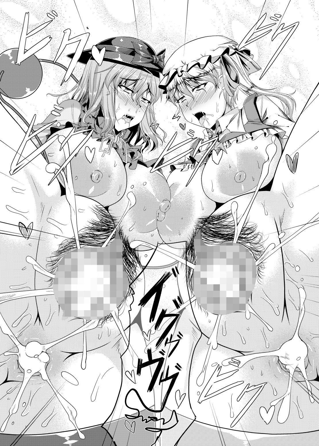Sukebe Ishou de Dare to demo Sex Dekiru Gensoukyou 24