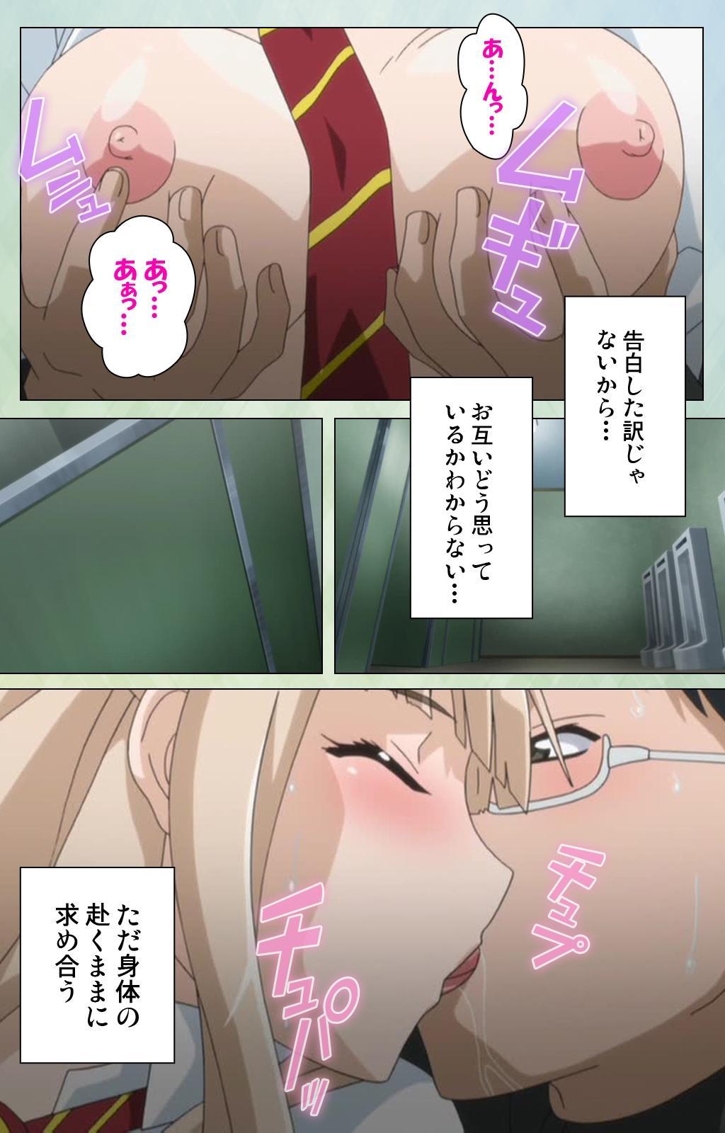 Furueru Kuchibiru fuzzy lips1 Complete Ban 10