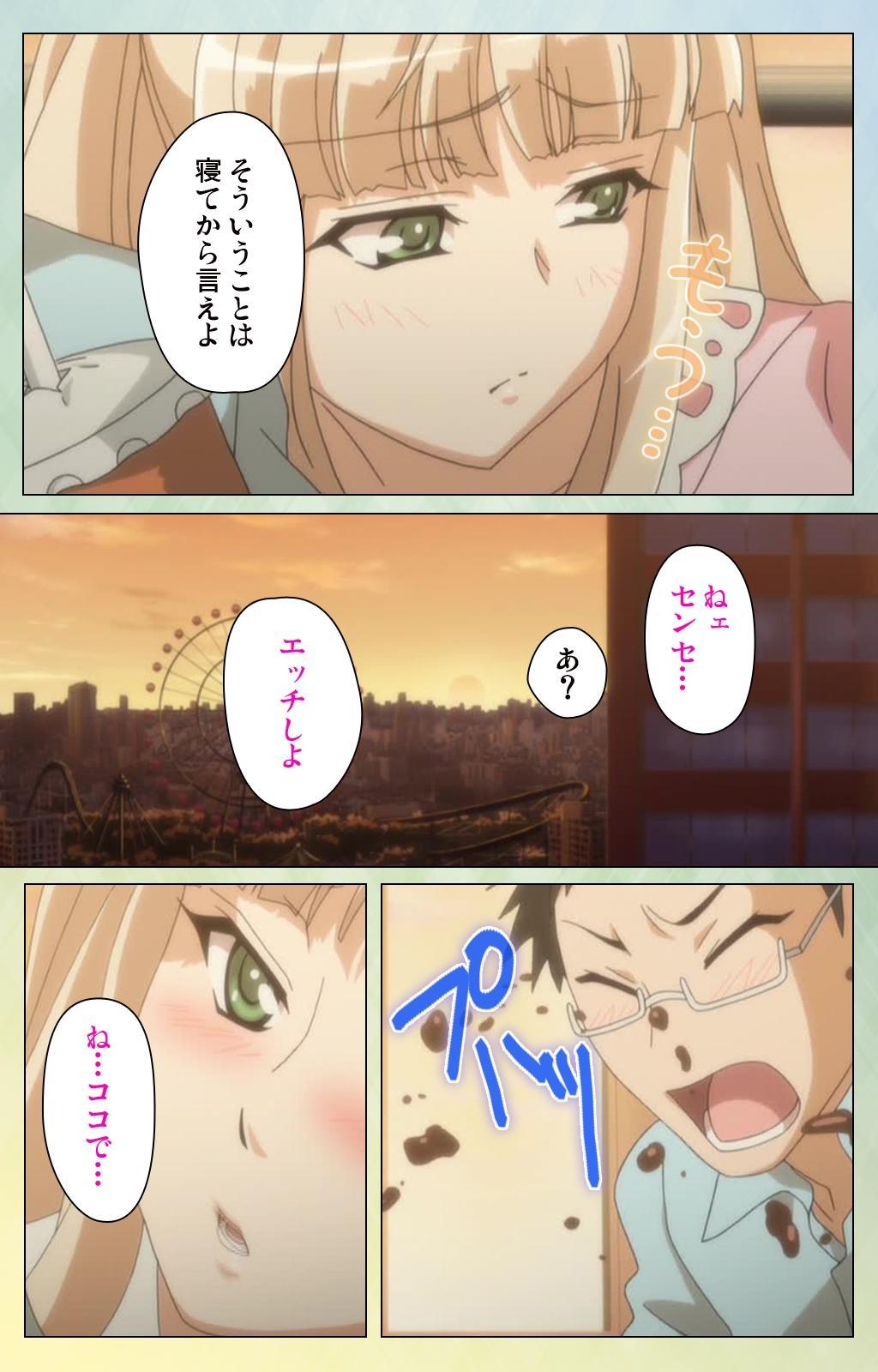 Furueru Kuchibiru fuzzy lips1 Complete Ban 55