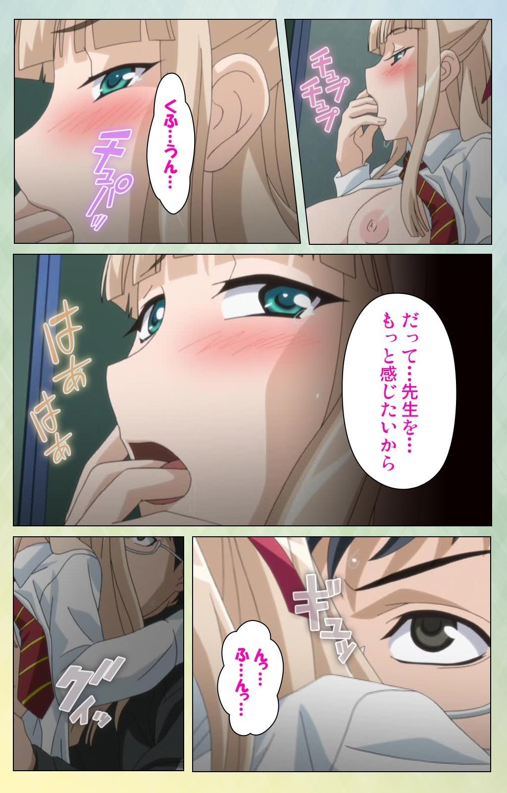 Furueru Kuchibiru fuzzy lips1 Complete Ban 5