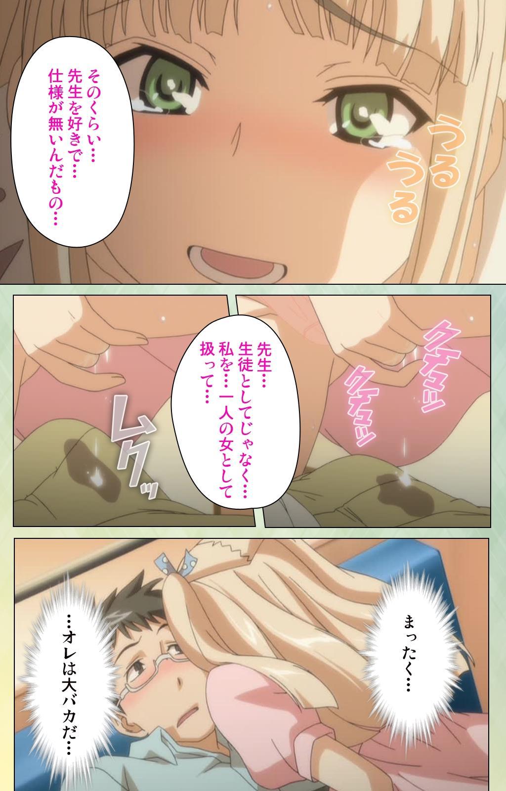 Furueru Kuchibiru fuzzy lips1 Complete Ban 59