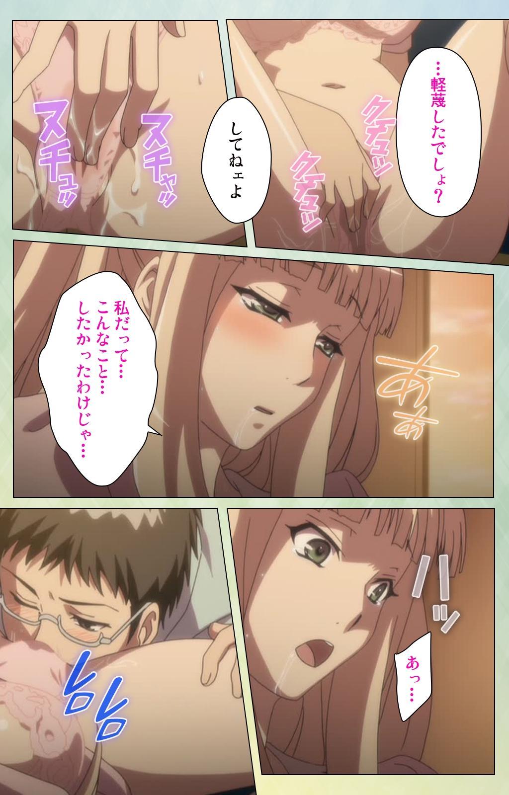 Furueru Kuchibiru fuzzy lips1 Complete Ban 61