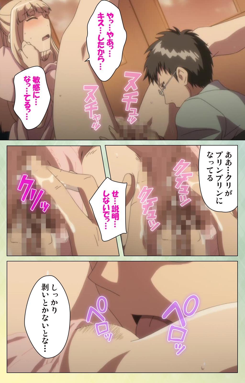 Furueru Kuchibiru fuzzy lips1 Complete Ban 63