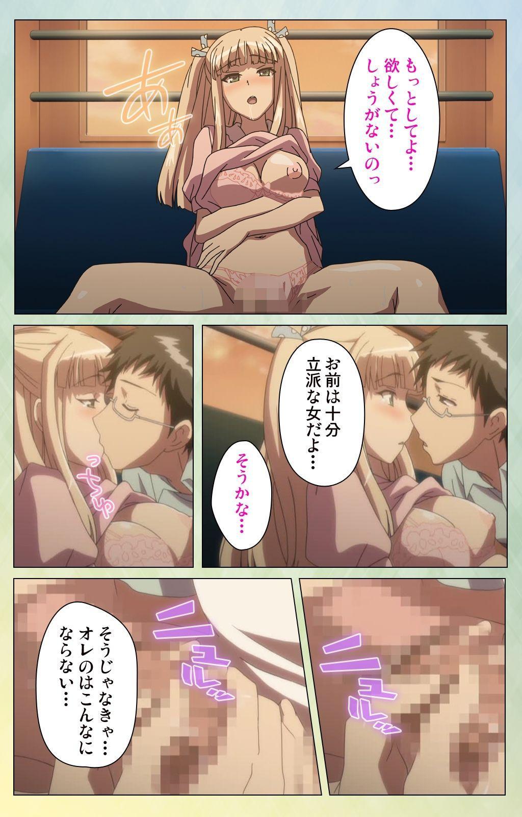 Furueru Kuchibiru fuzzy lips1 Complete Ban 66