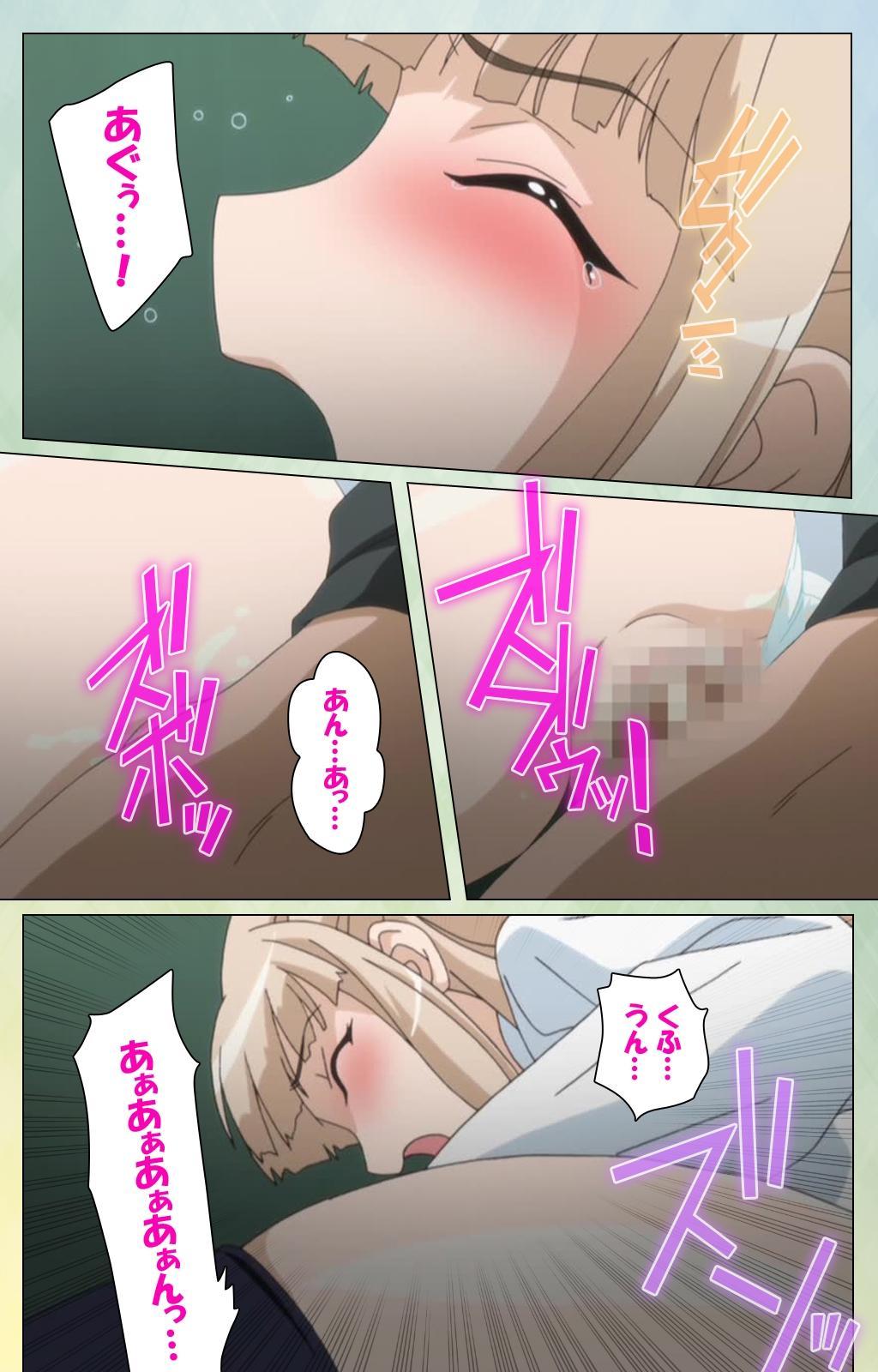 Furueru Kuchibiru fuzzy lips1 Complete Ban 6