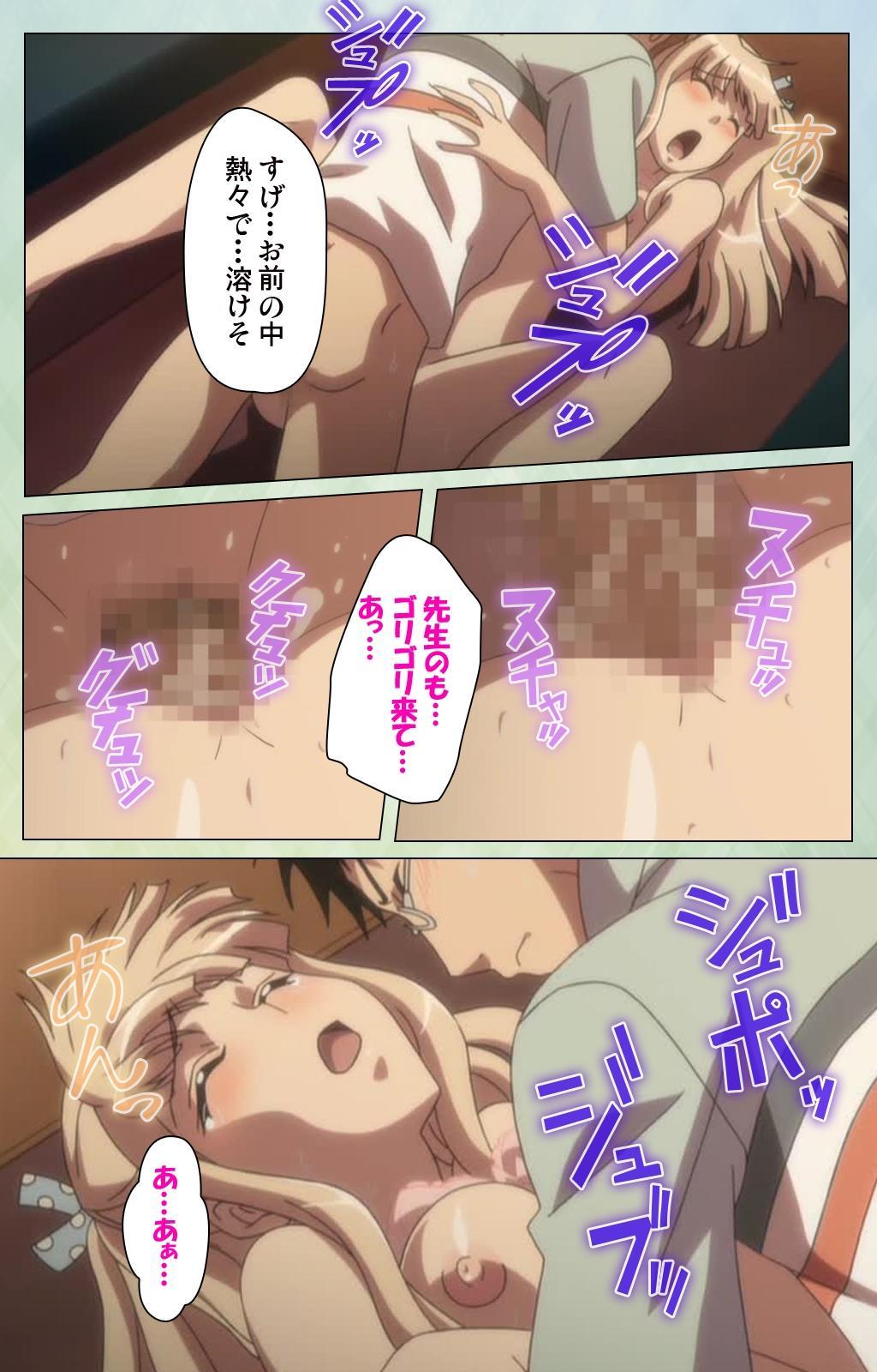 Furueru Kuchibiru fuzzy lips1 Complete Ban 69