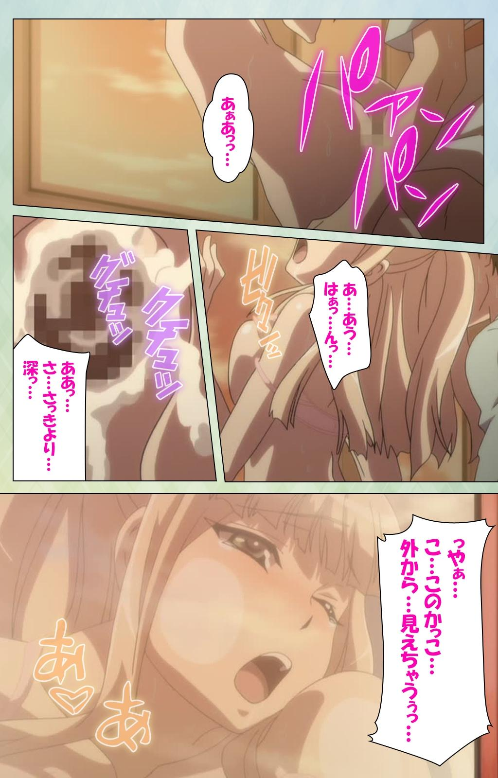 Furueru Kuchibiru fuzzy lips1 Complete Ban 82