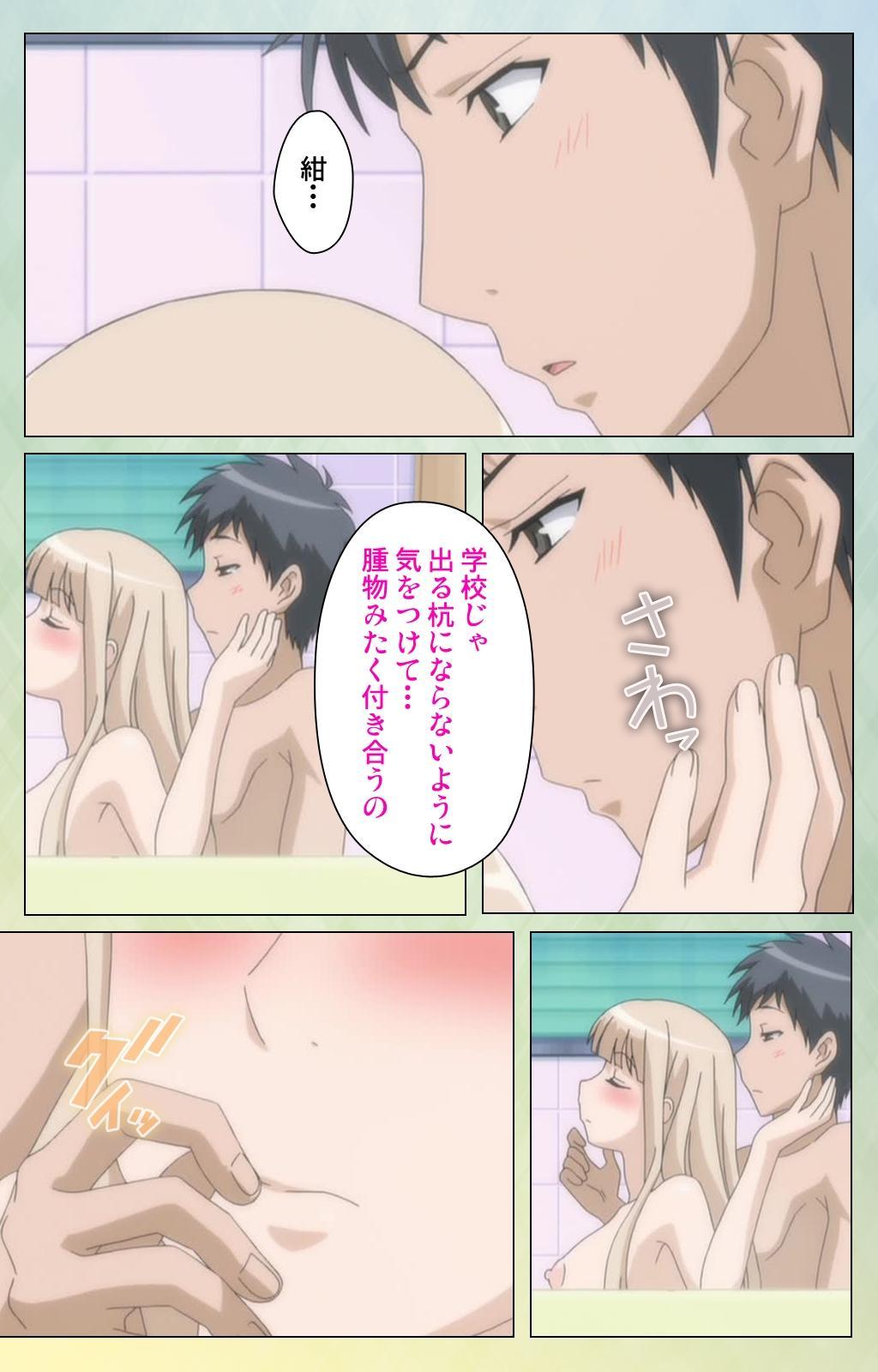 Furueru Kuchibiru fuzzy lips1 Complete Ban 96