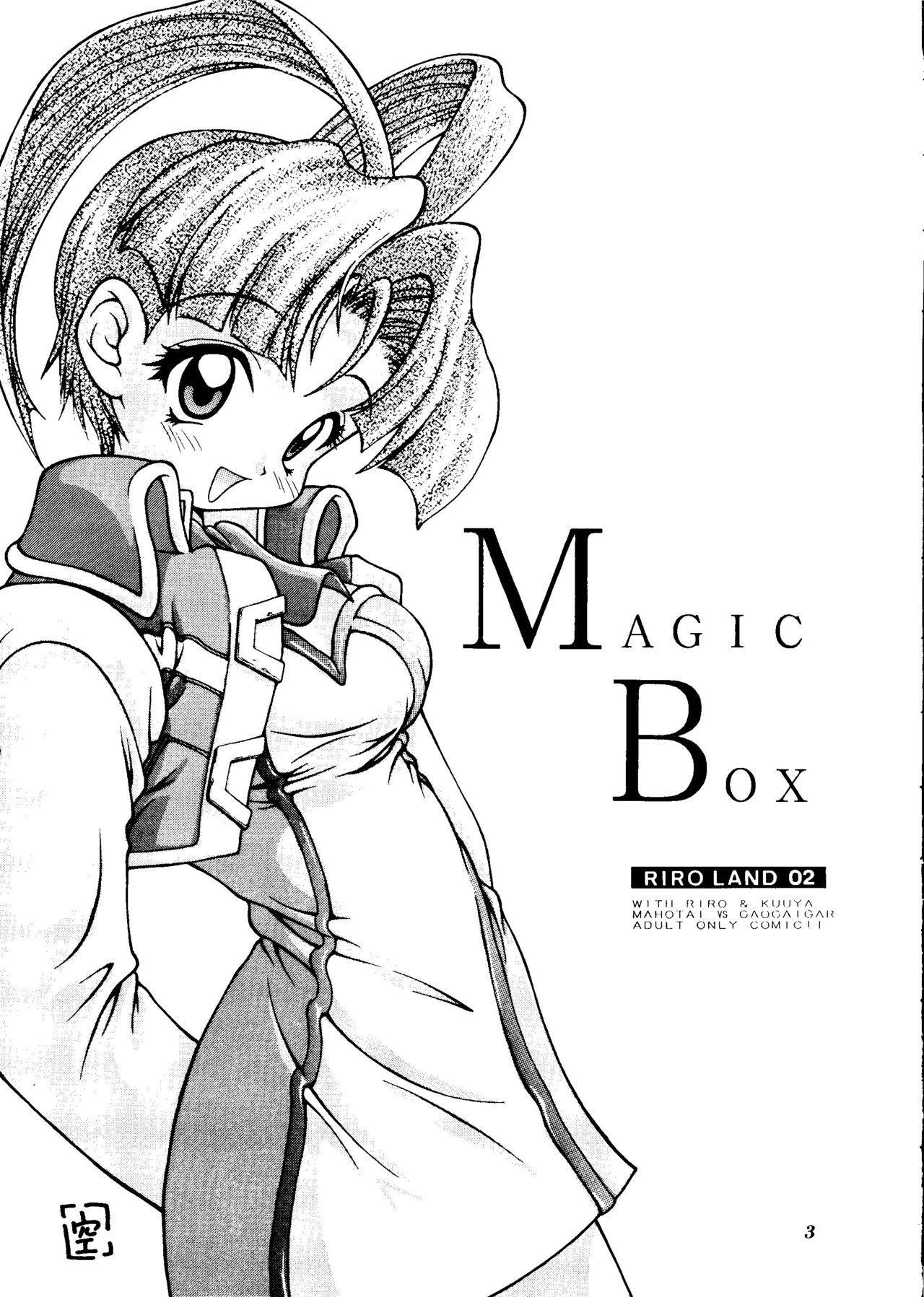 MAGIC BOX 1