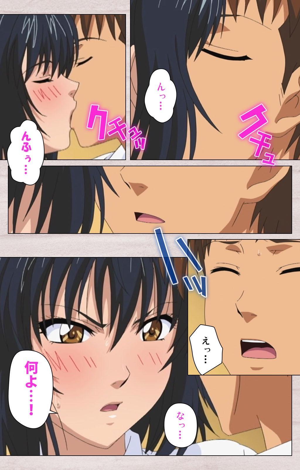 First Love Chinatsu Complete Ban 9