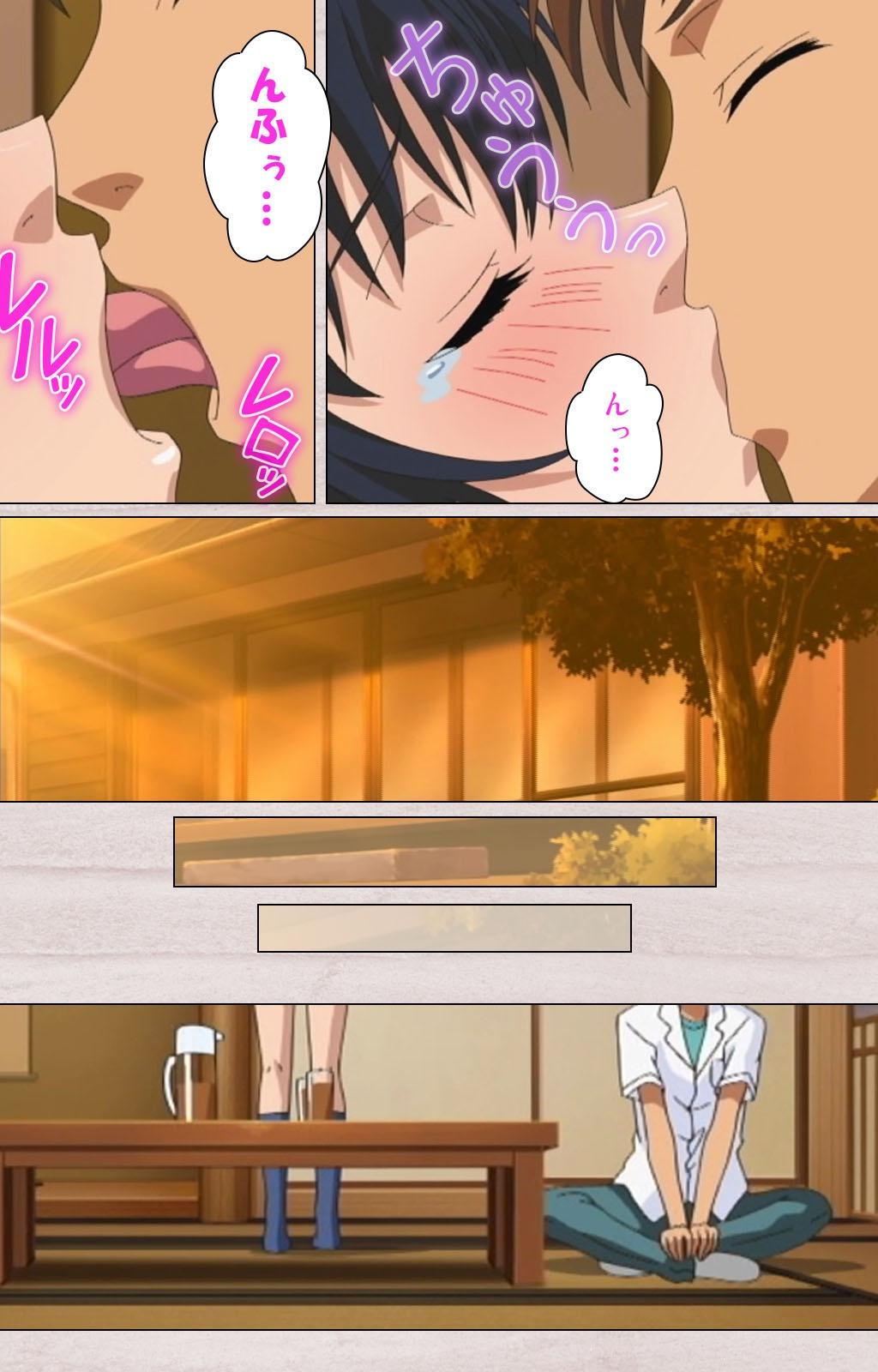 First Love Chinatsu Complete Ban 104