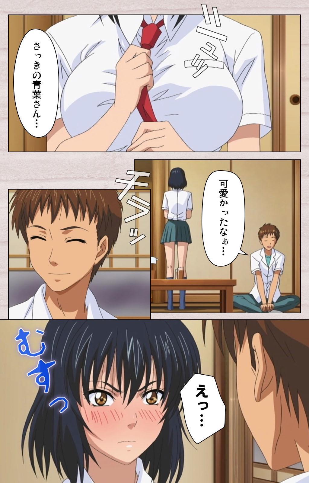 First Love Chinatsu Complete Ban 105