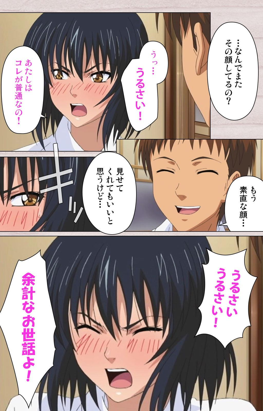 First Love Chinatsu Complete Ban 106