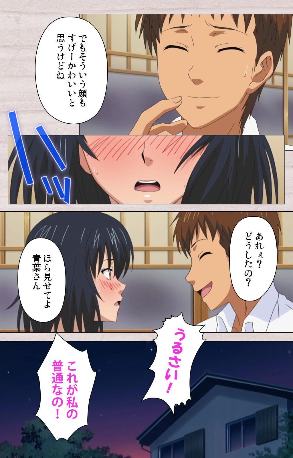 First Love Chinatsu Complete Ban 107