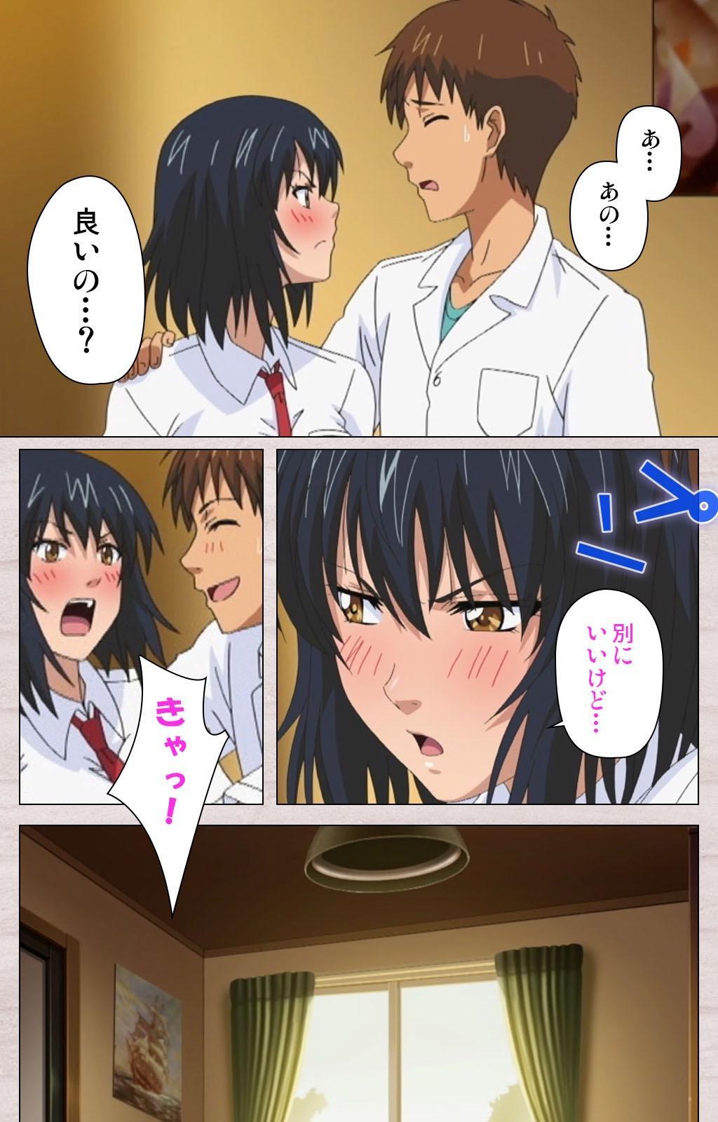 First Love Chinatsu Complete Ban 10