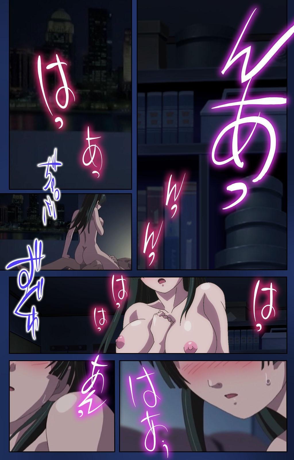 First Love Chinatsu Complete Ban 109
