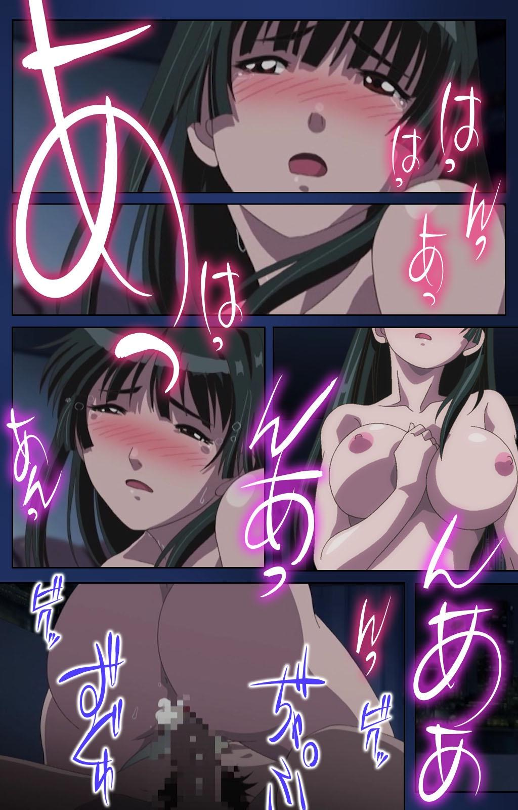 First Love Chinatsu Complete Ban 111