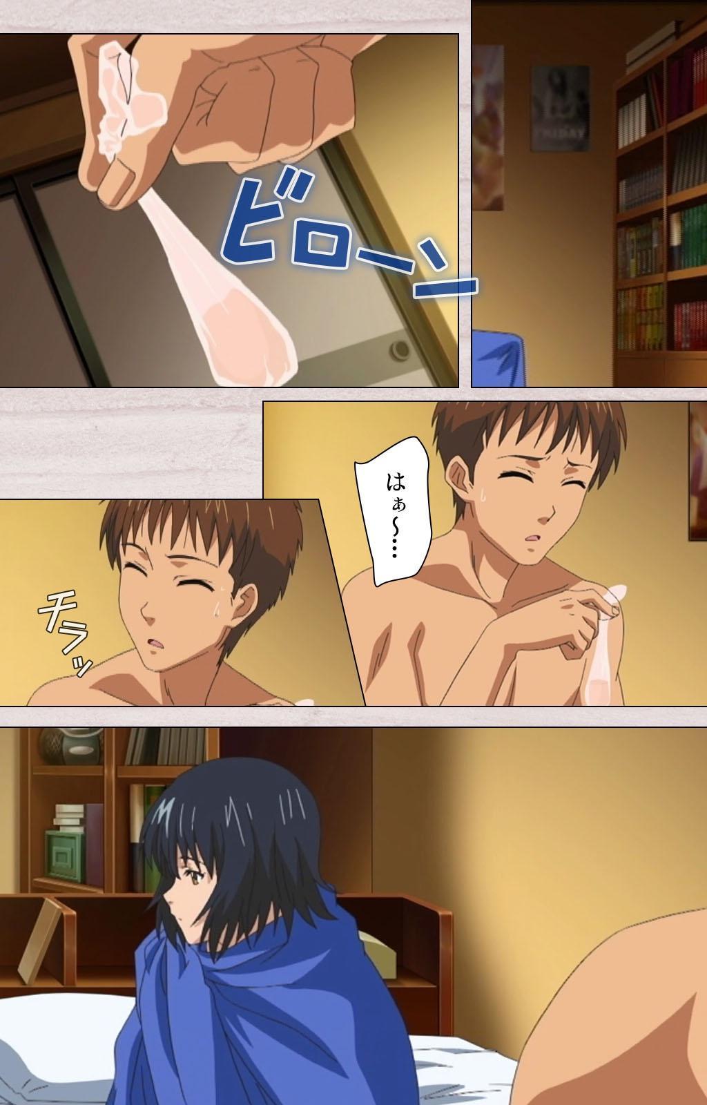 First Love Chinatsu Complete Ban 24