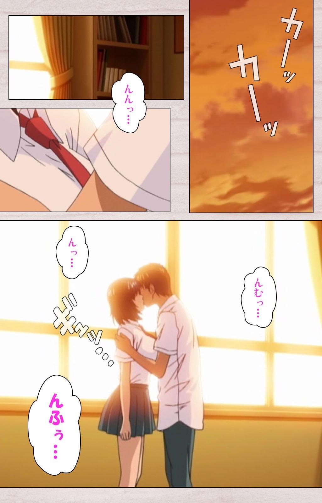 First Love Chinatsu Complete Ban 2