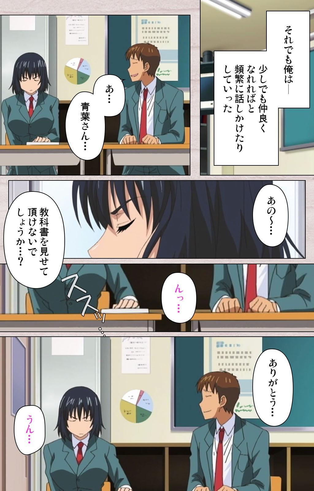 First Love Chinatsu Complete Ban 30