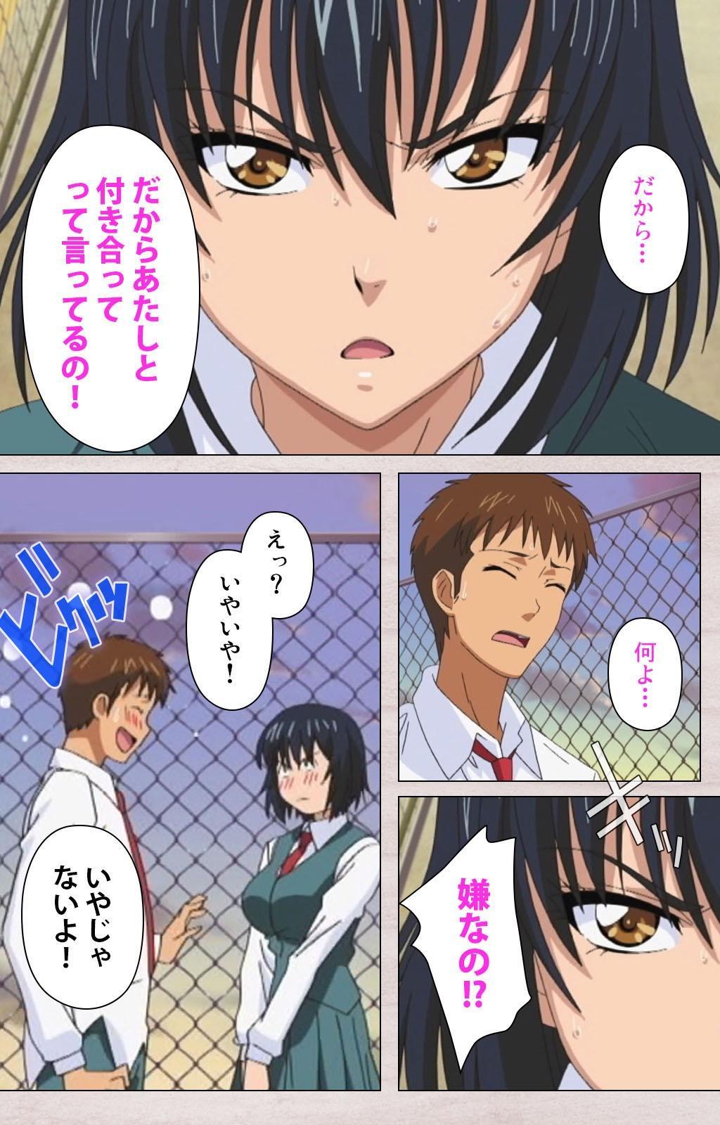First Love Chinatsu Complete Ban 32