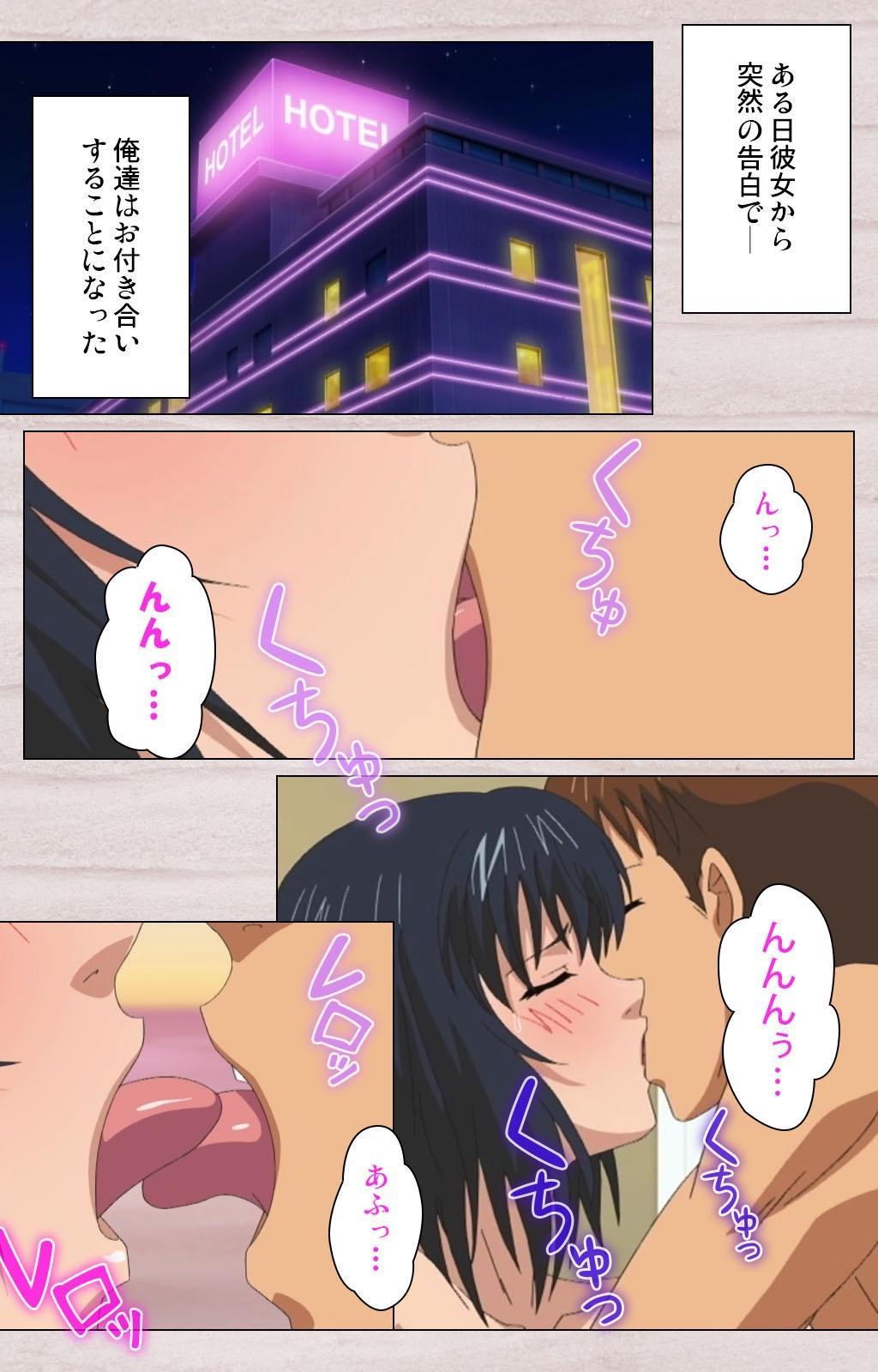 First Love Chinatsu Complete Ban 33