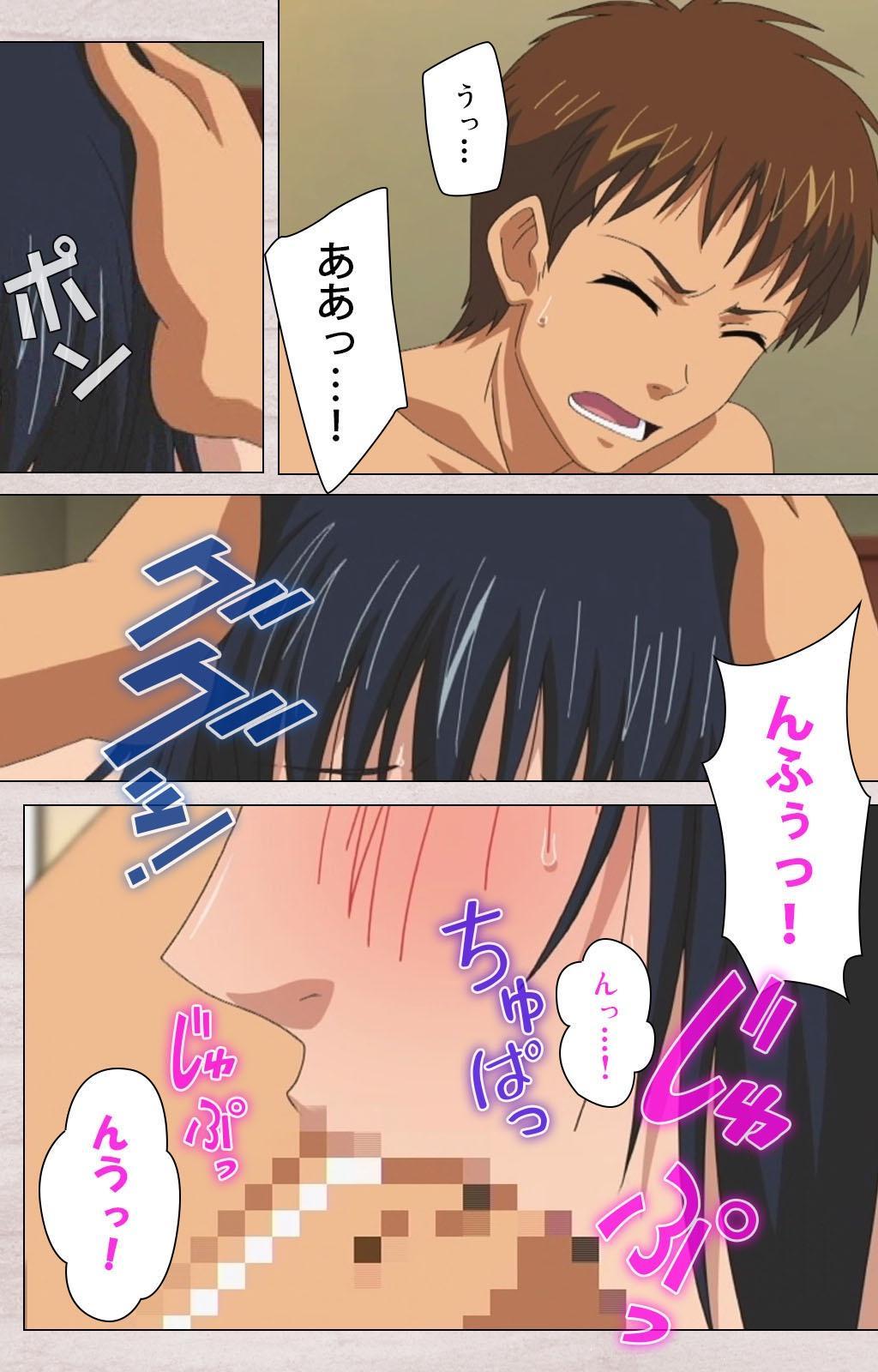 First Love Chinatsu Complete Ban 41