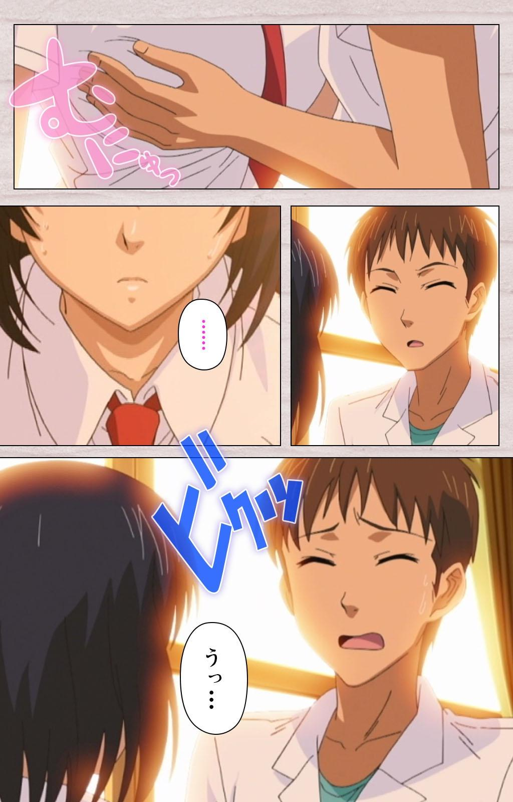 First Love Chinatsu Complete Ban 4