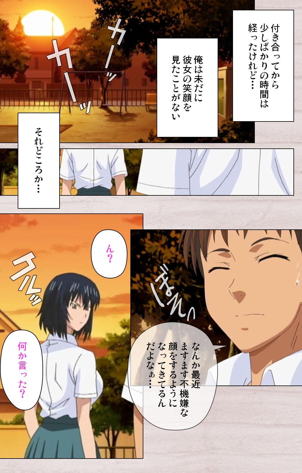 First Love Chinatsu Complete Ban 52