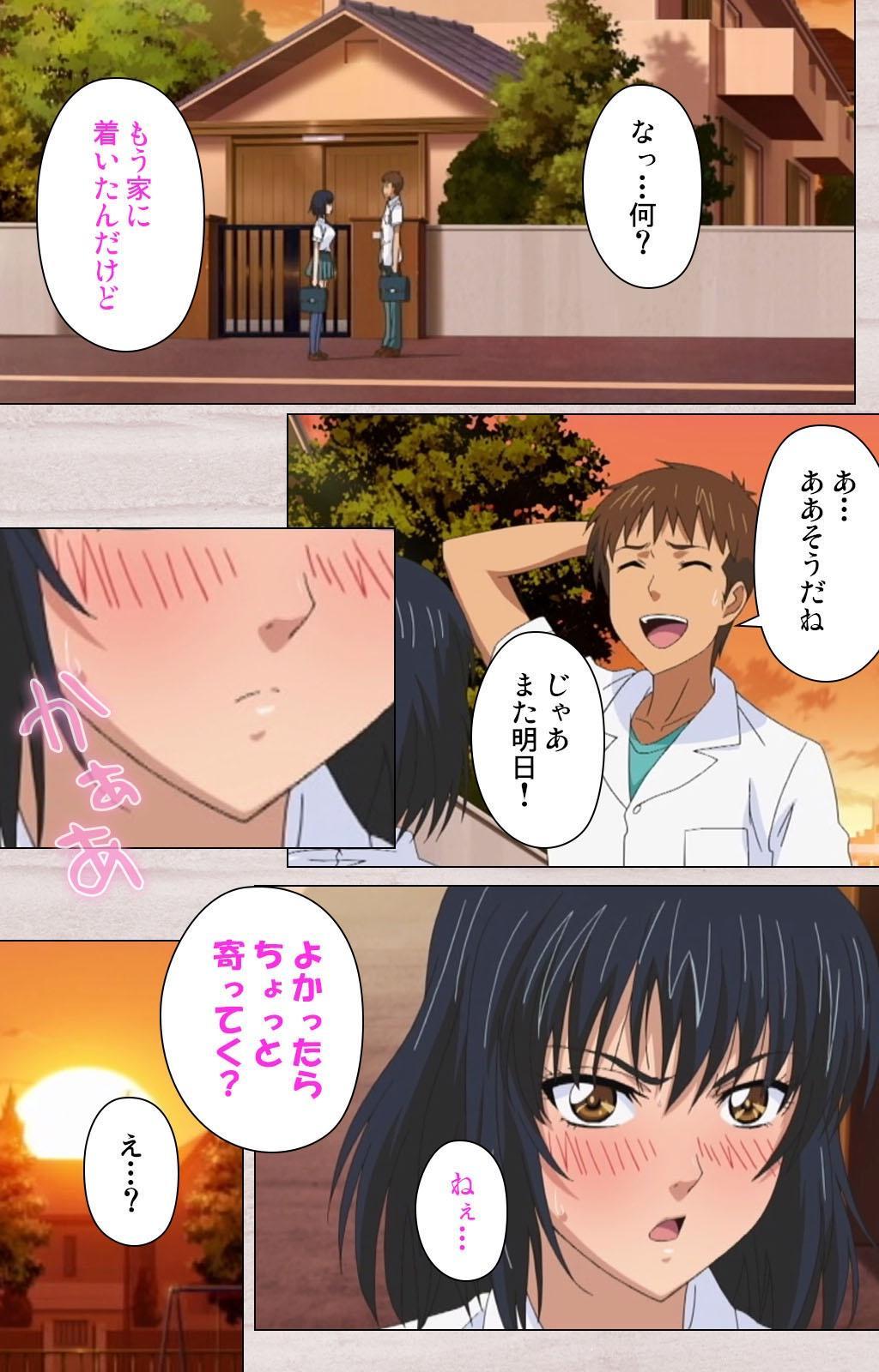 First Love Chinatsu Complete Ban 55