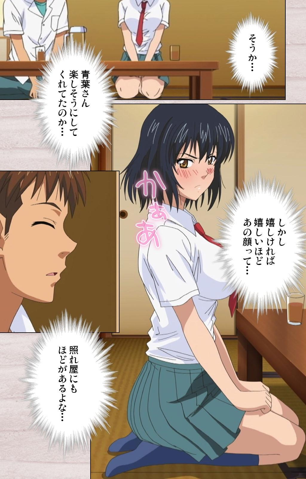 First Love Chinatsu Complete Ban 61