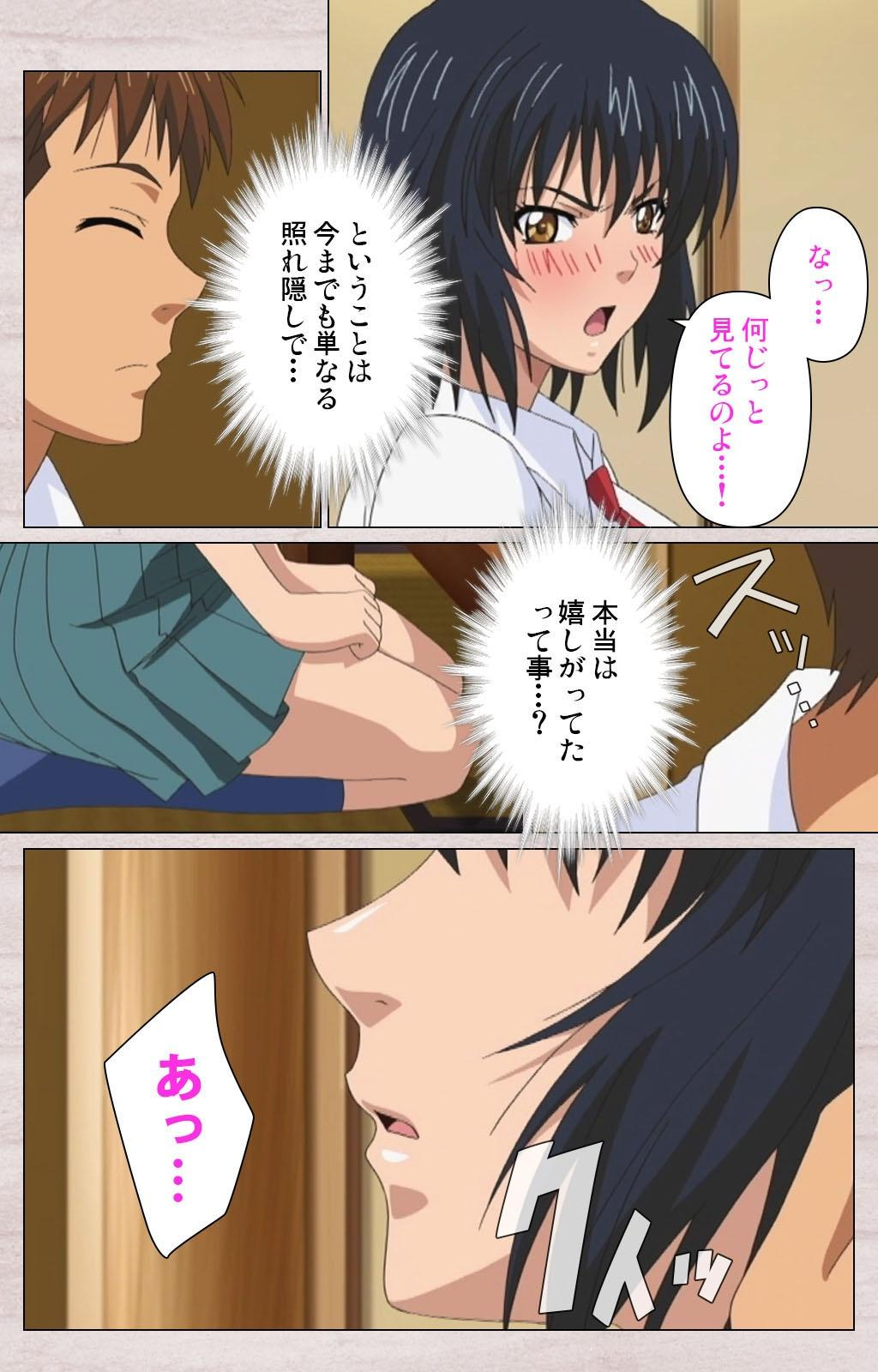 First Love Chinatsu Complete Ban 62