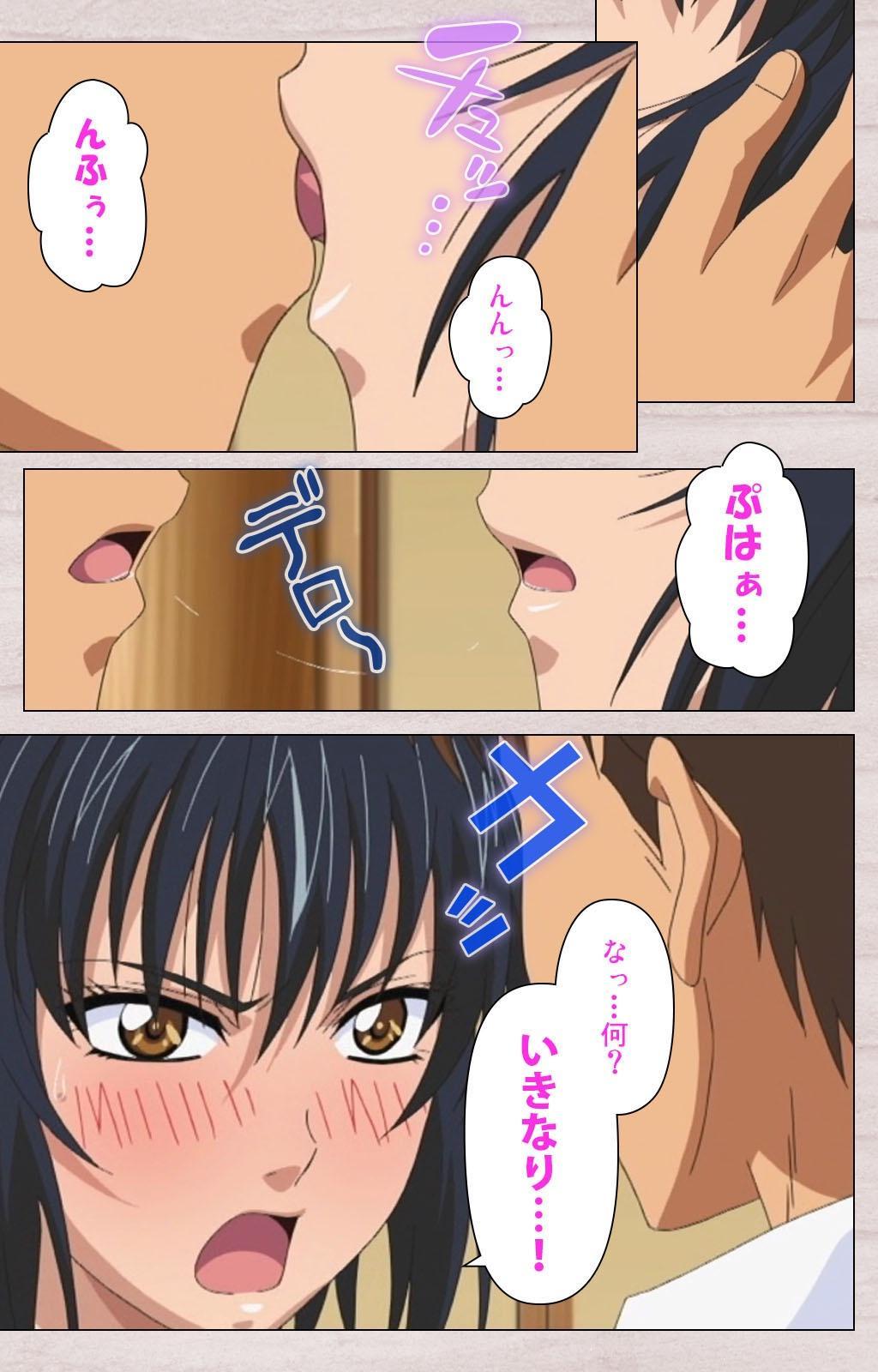 First Love Chinatsu Complete Ban 63