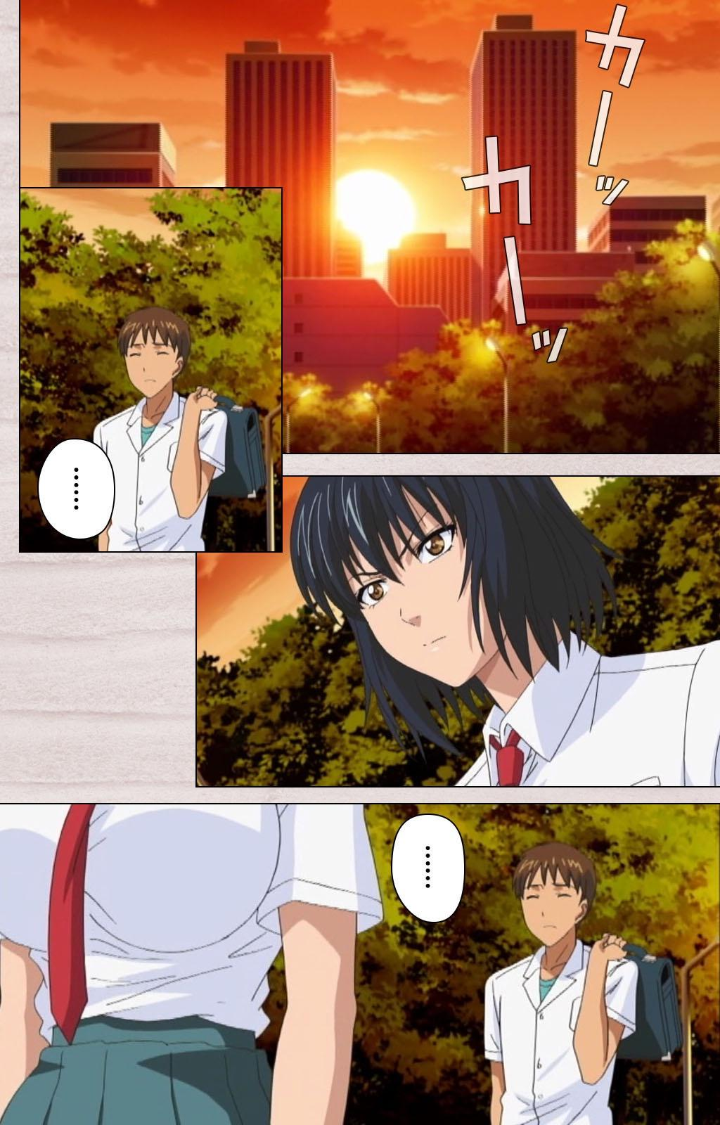 First Love Chinatsu Complete Ban 6