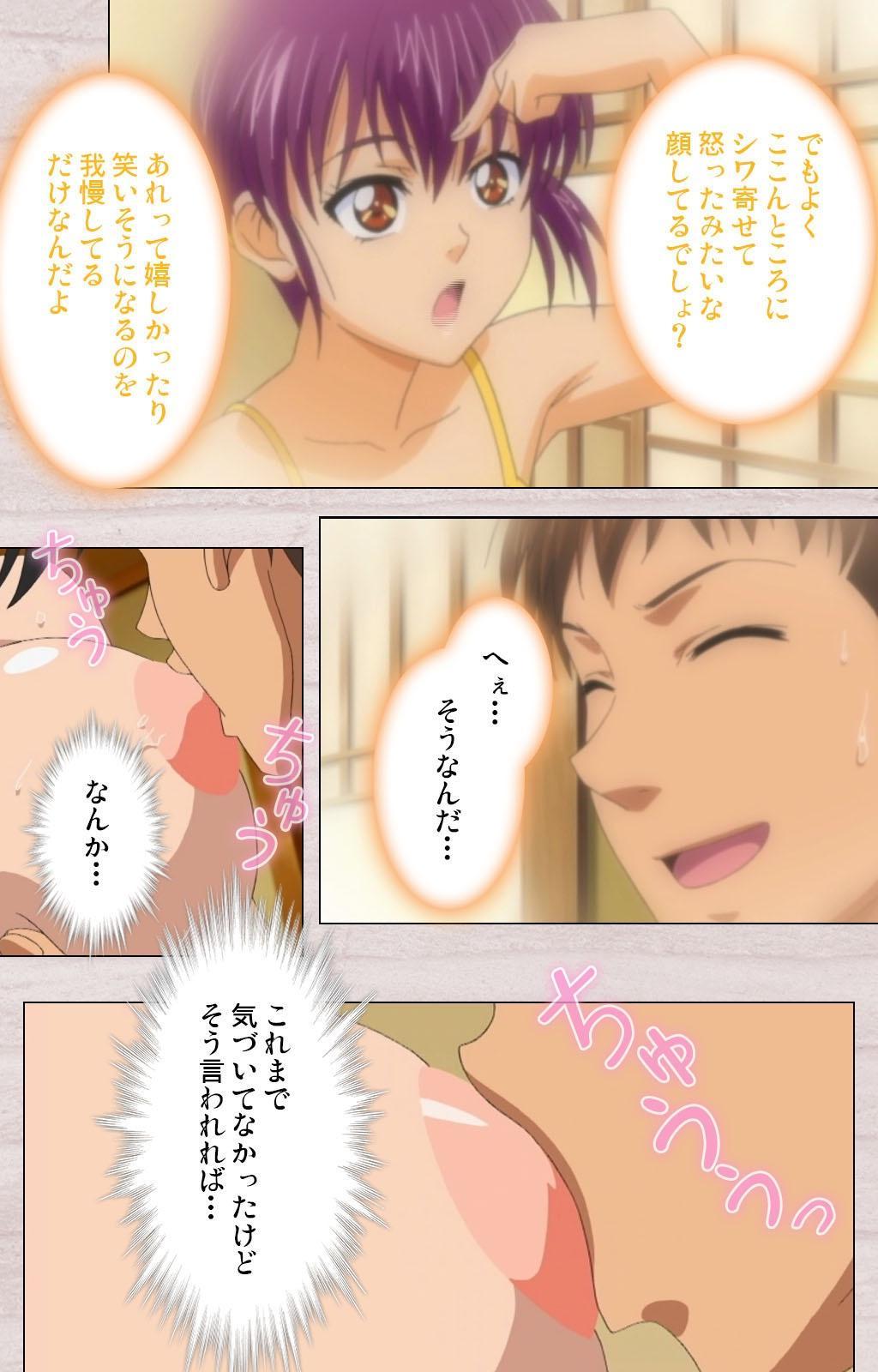 First Love Chinatsu Complete Ban 69