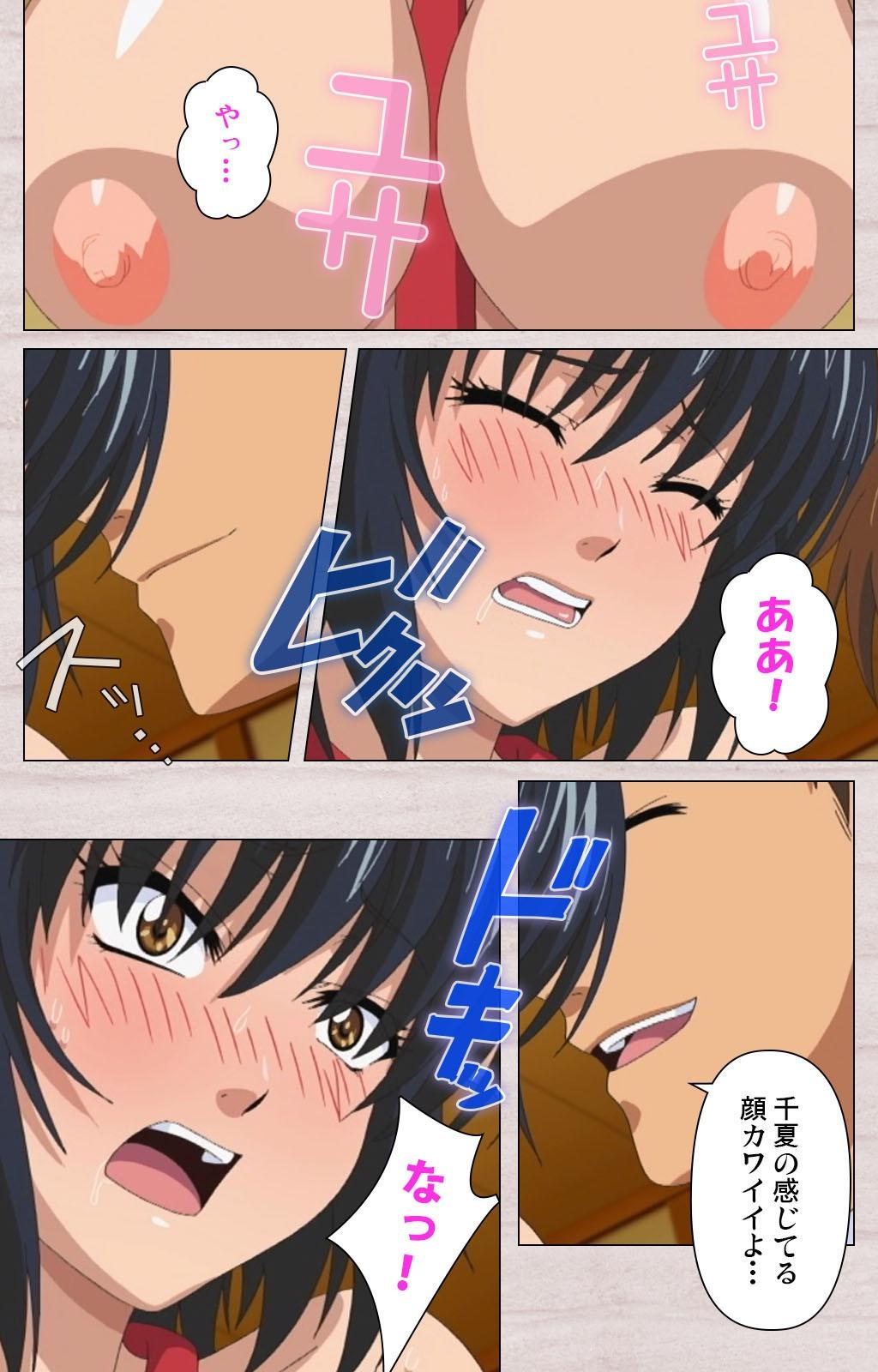 First Love Chinatsu Complete Ban 71