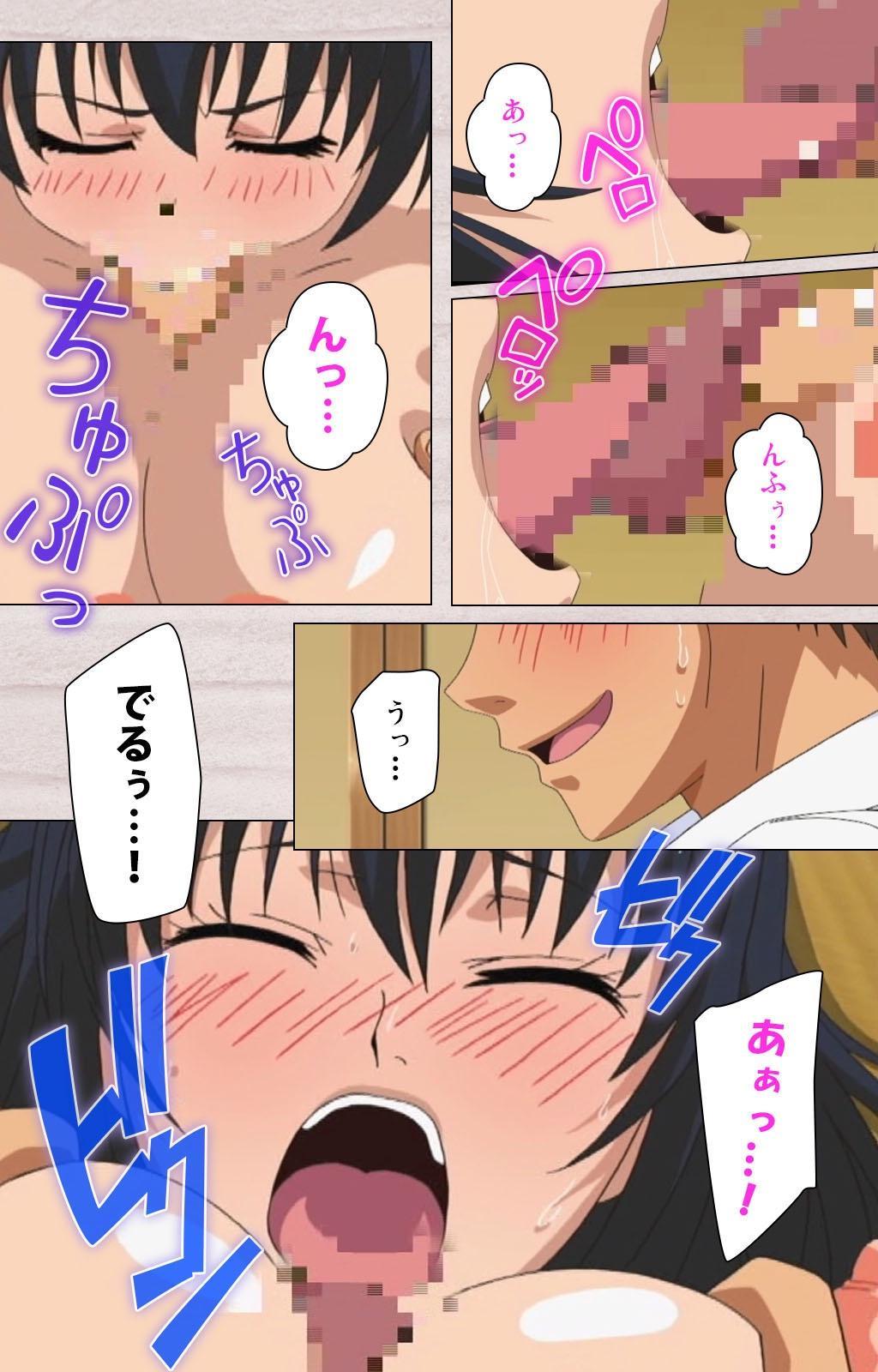 First Love Chinatsu Complete Ban 81