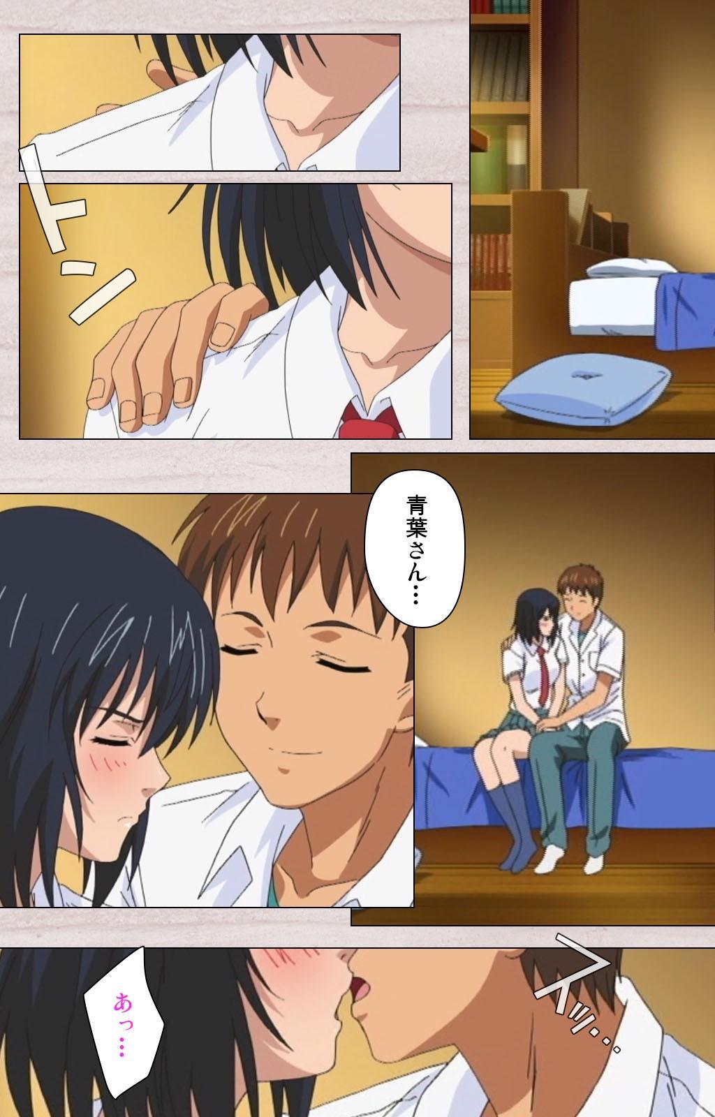 First Love Chinatsu Complete Ban 8